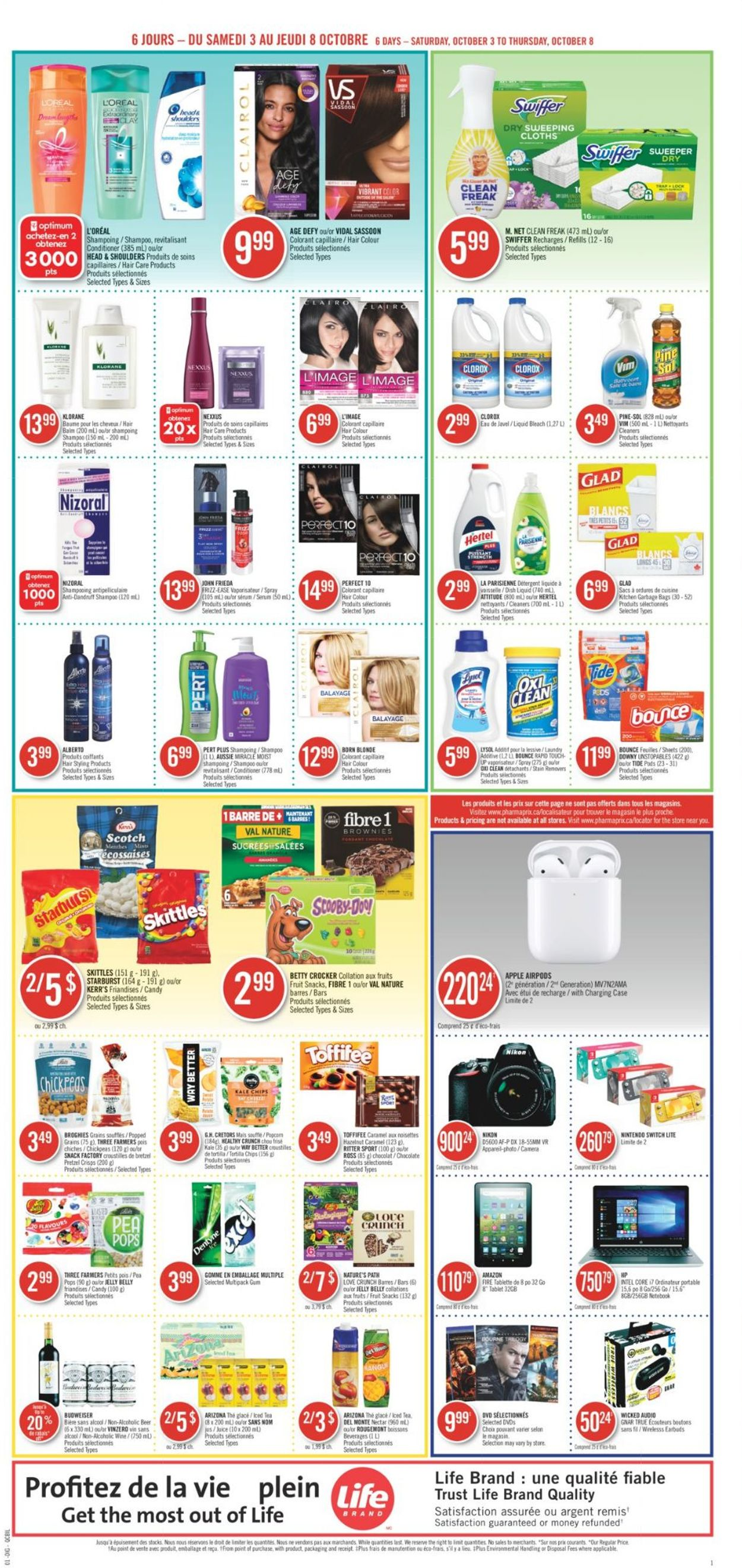 Pharmaprix Flyer - 10/03-10/08/2020 (Page 14)