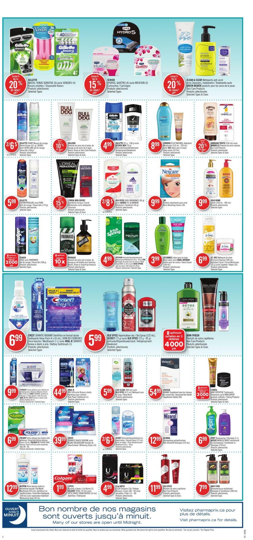 Pharmaprix Flyer - 02/20-02/26/2021 (Page 7)