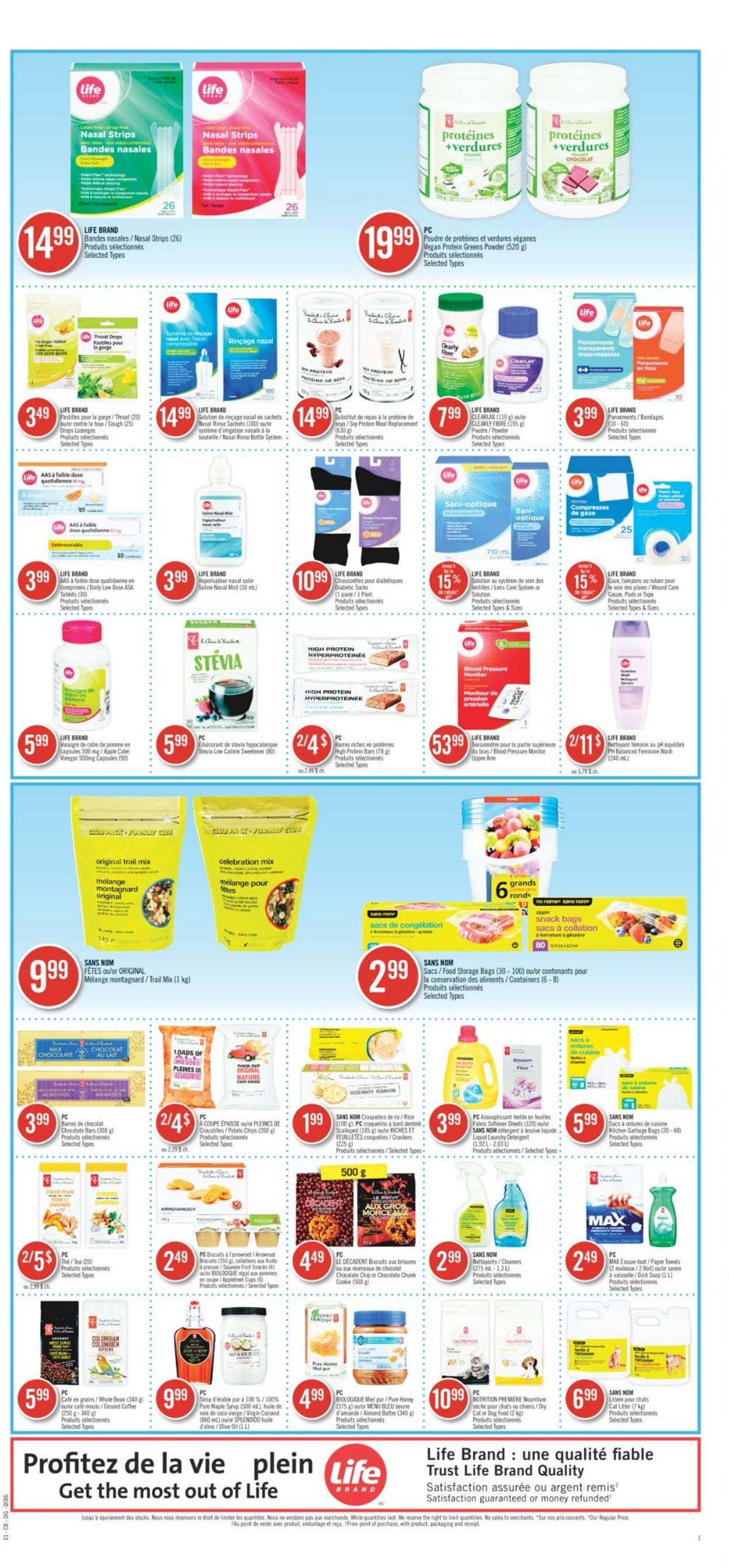 Pharmaprix Flyer - 05/15-05/20/2021 (Page 16)