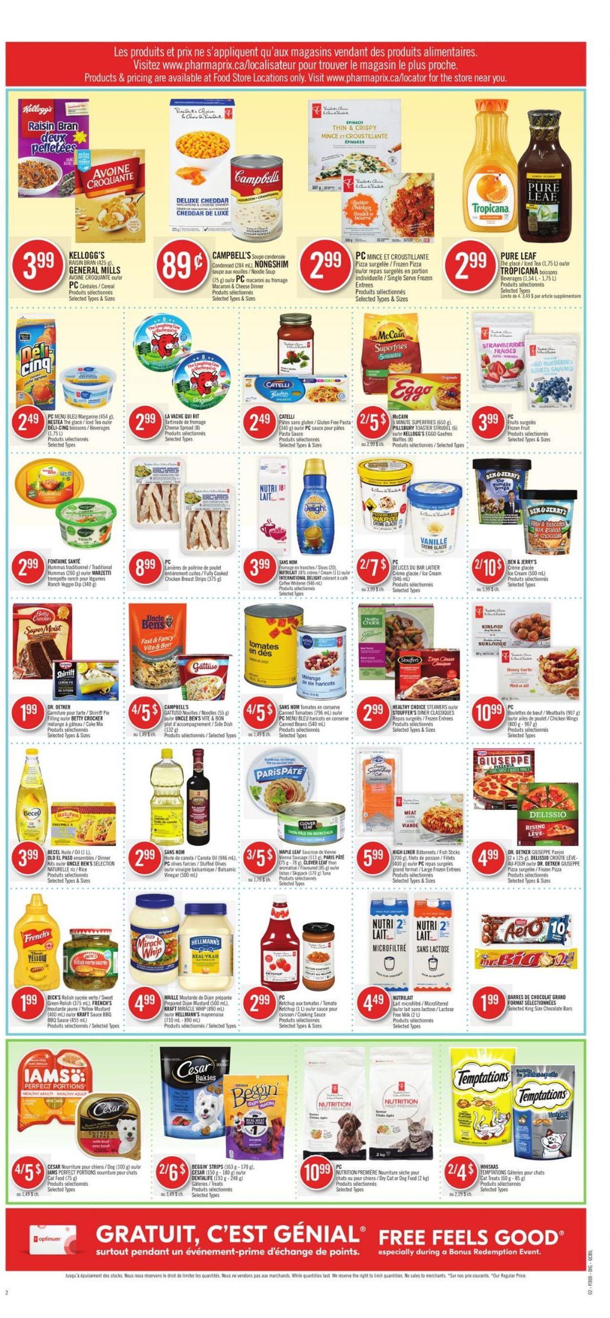 Pharmaprix Flyer - 07/17-07/23/2021 (Page 12)