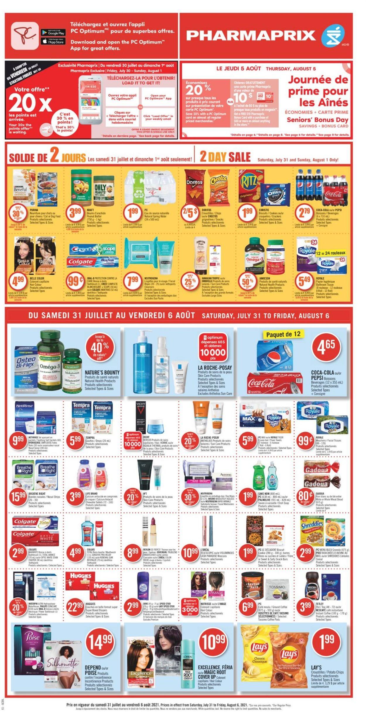 Pharmaprix Flyer - 07/31-08/06/2021 (Page 3)