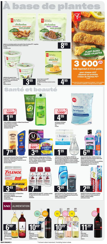 Provigo Flyer - 07/30-08/05/2020 (Page 11)