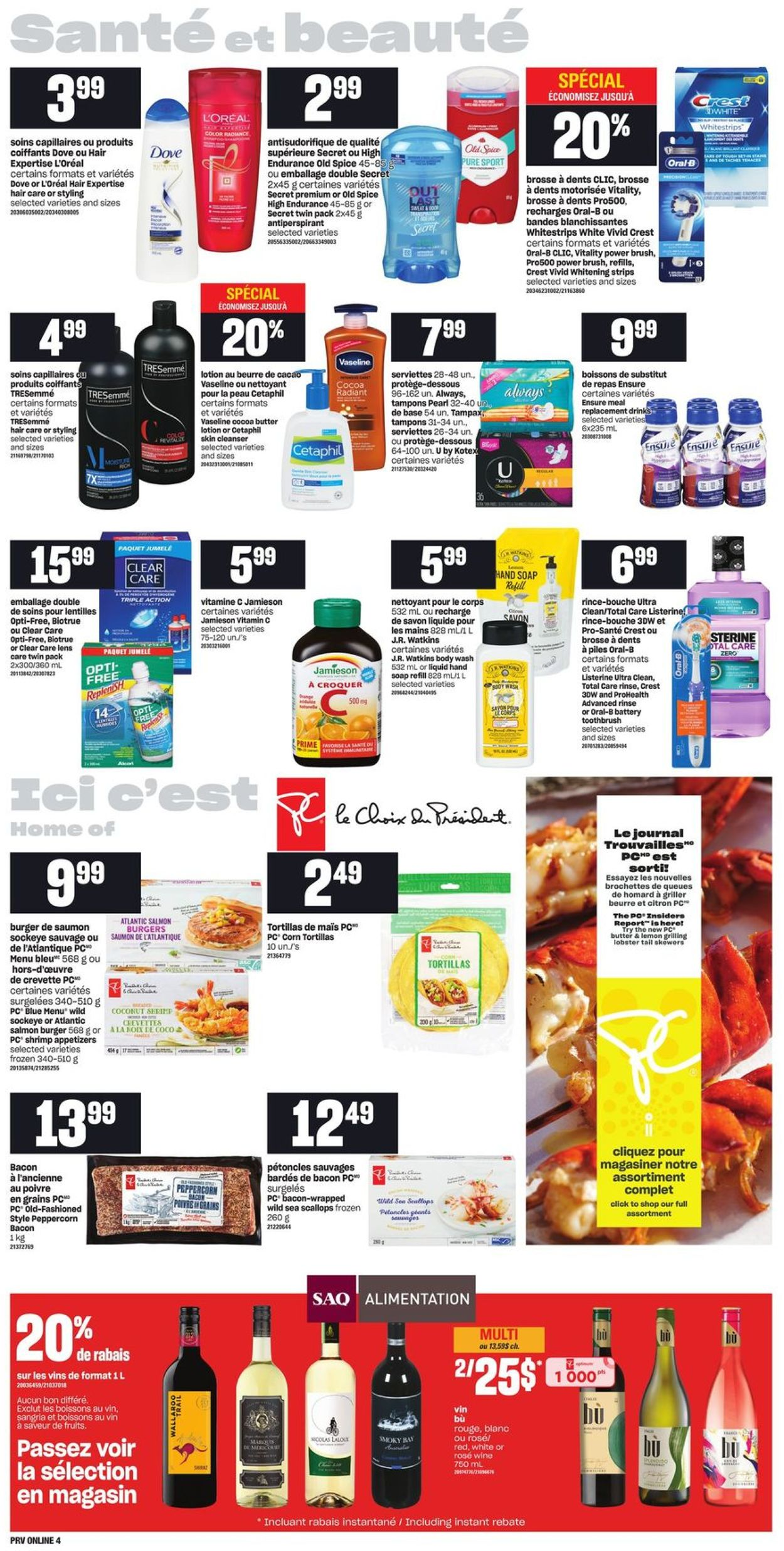 Provigo Flyer - 05/20-05/26/2021 (Page 12)