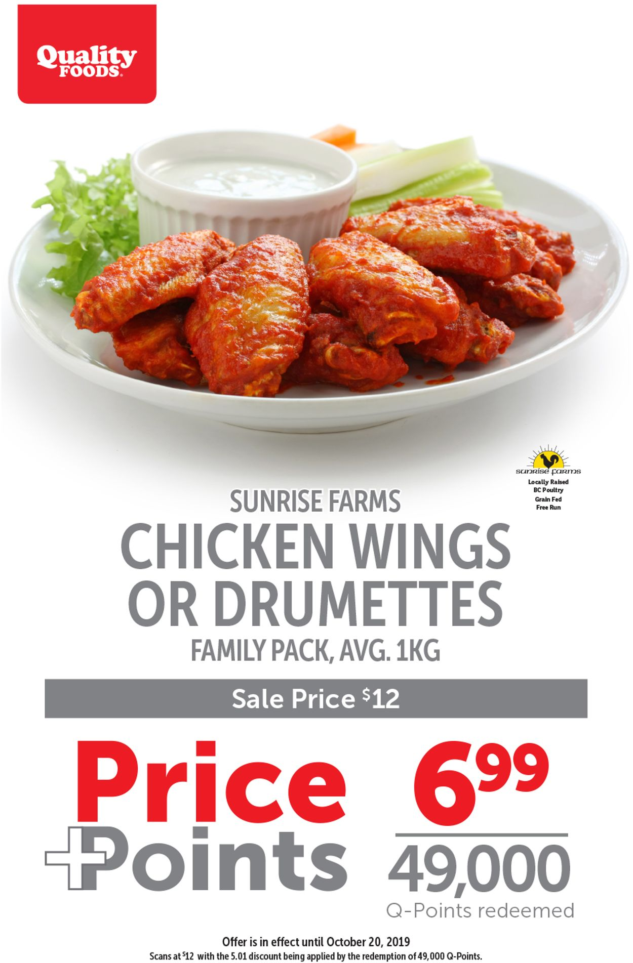 Quality Foods Flyer - 10/14-10/20/2019 (Page 2)