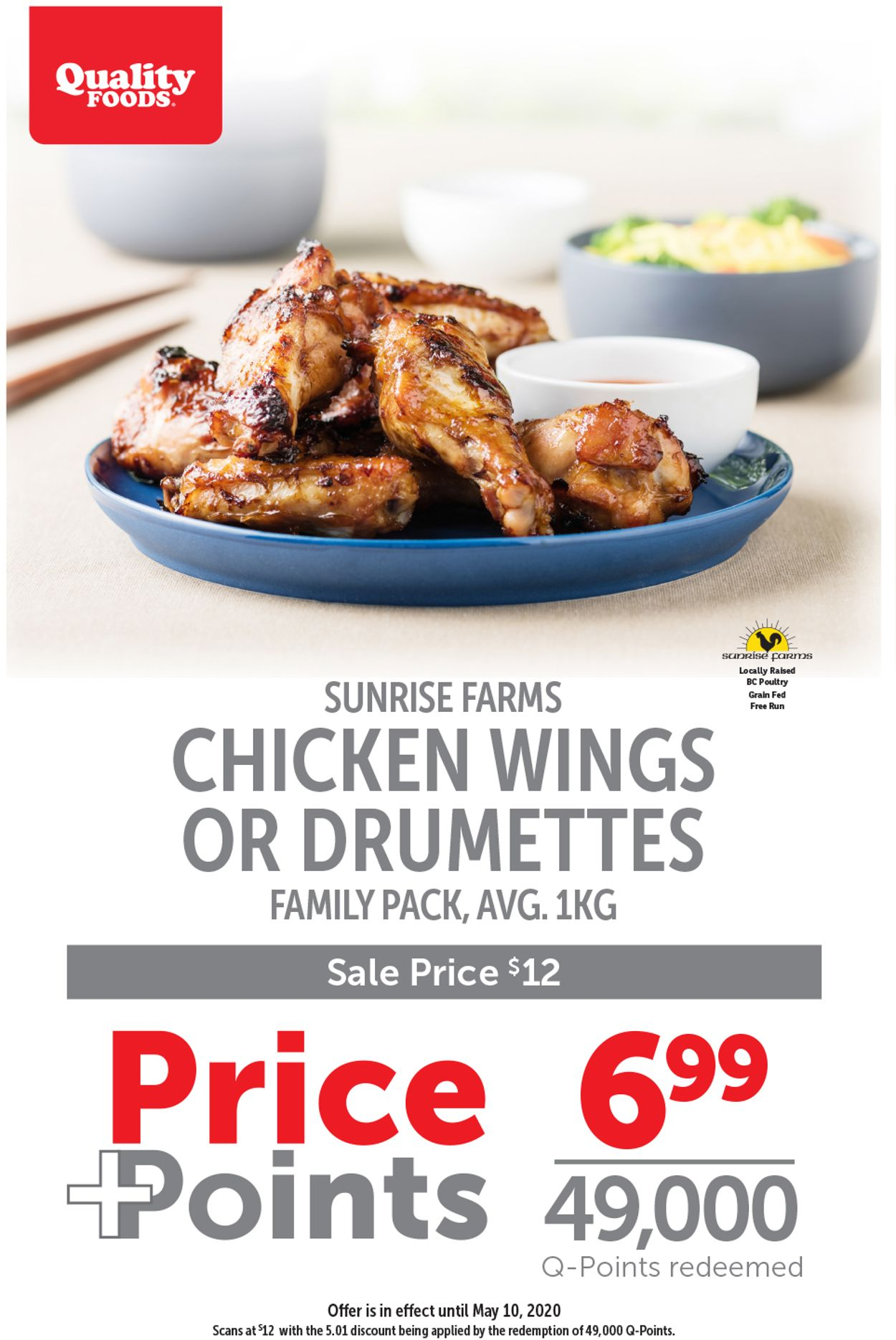 Quality Foods Flyer - 05/04-05/10/2020