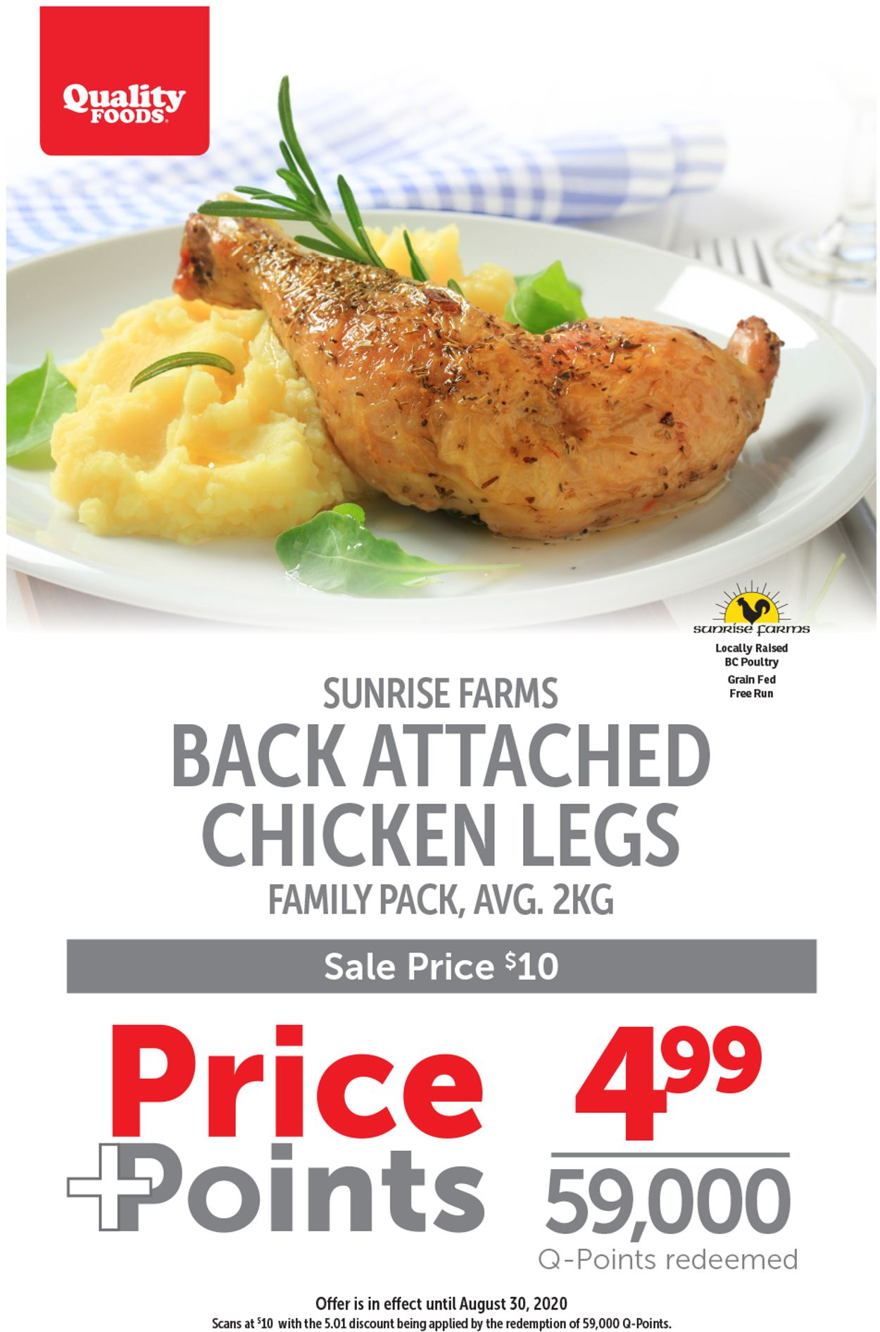 Quality Foods Flyer - 08/24-08/30/2020