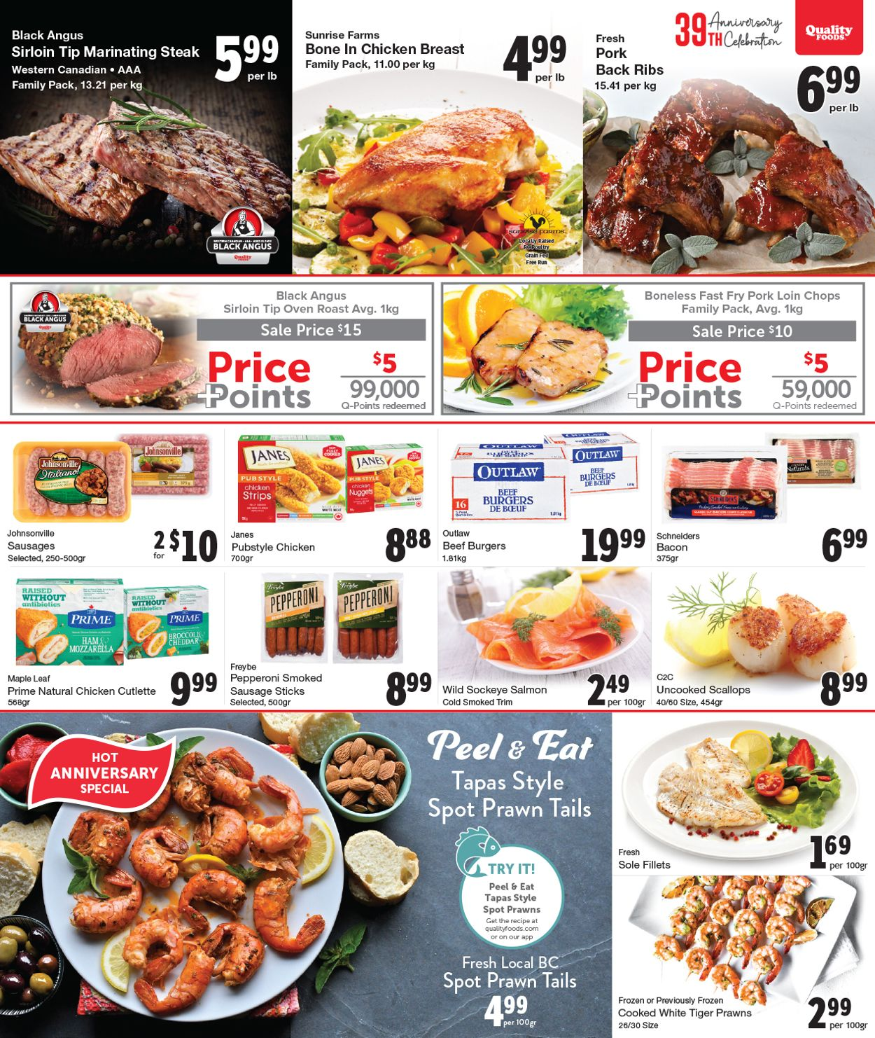 Quality Foods Flyer - 05/31-06/06/2021 (Page 3)