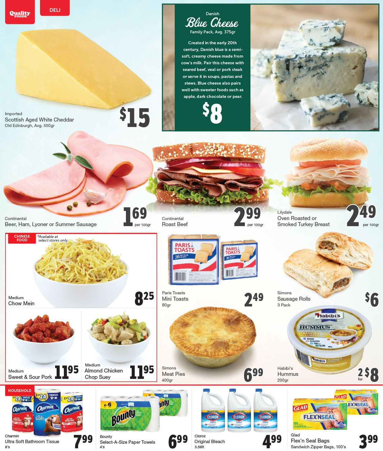 Quality Foods Flyer - 07/19-07/25/2021 (Page 5)