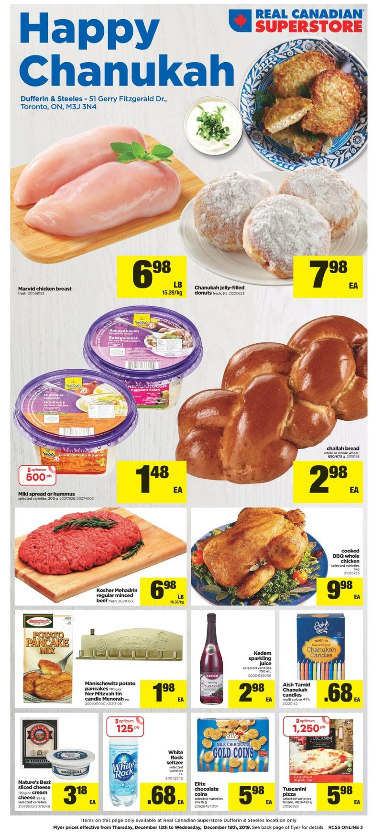 Real Canadian Superstore Flyer - 12/12-12/18/2019