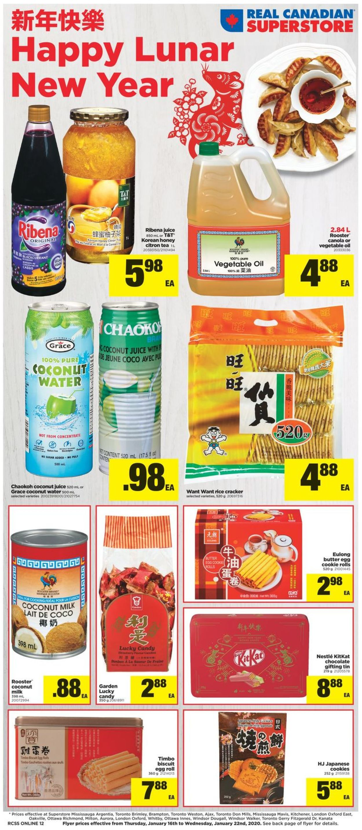 Real Canadian Superstore Flyer - 01/16-01/22/2020
