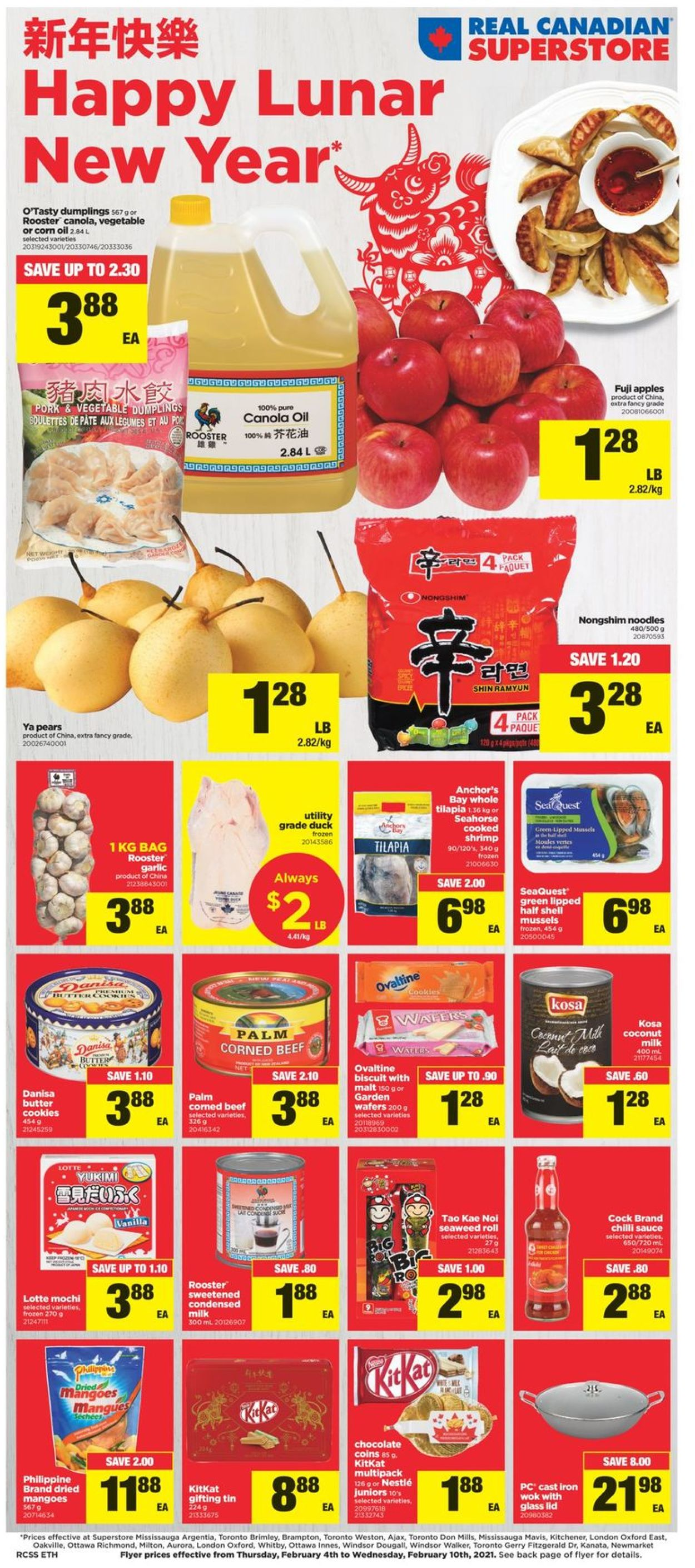 Real Canadian Superstore - Happy Lunar New Year 2021 Flyer - 02/04-02/10/2021