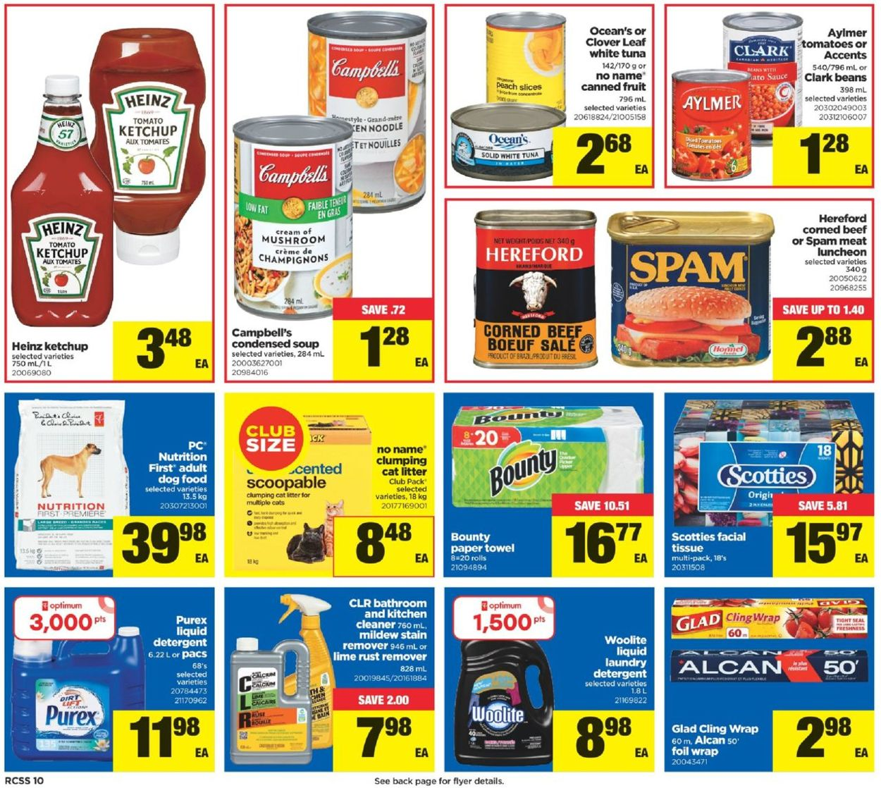 Real Canadian Superstore Flyer - 05/23-05/29/2019 (Page 12)