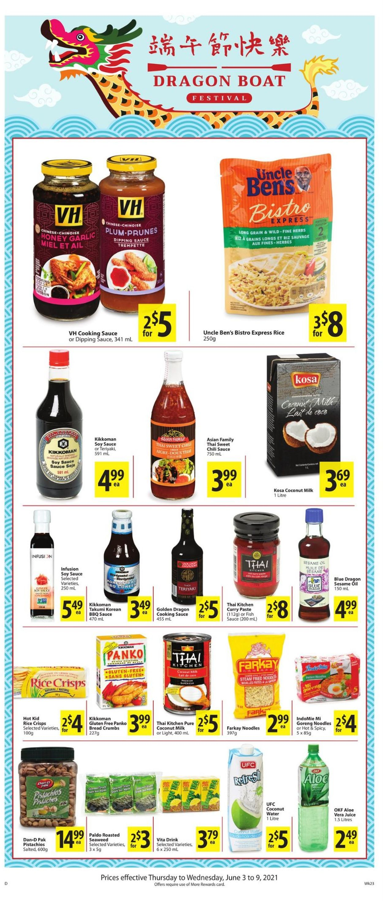Save-On-Foods Flyer - 06/03-06/09/2021 (Page 19)
