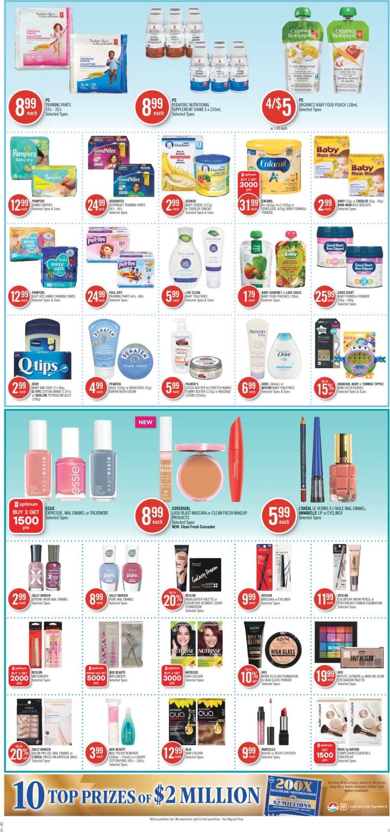 Shoppers Flyer - 07/31-08/07/2020 (Page 5)