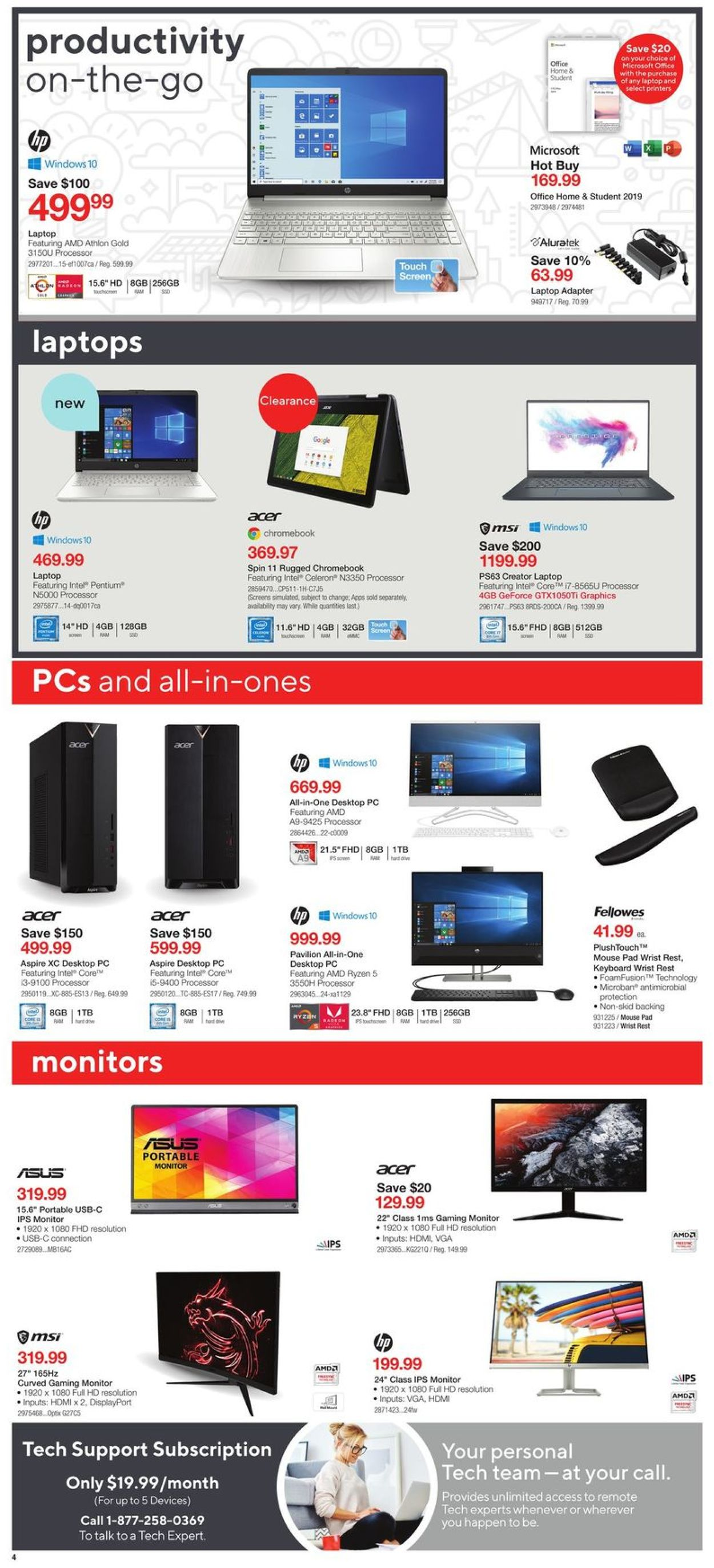 Staples Flyer - 07/01-07/07/2020 (Page 4)
