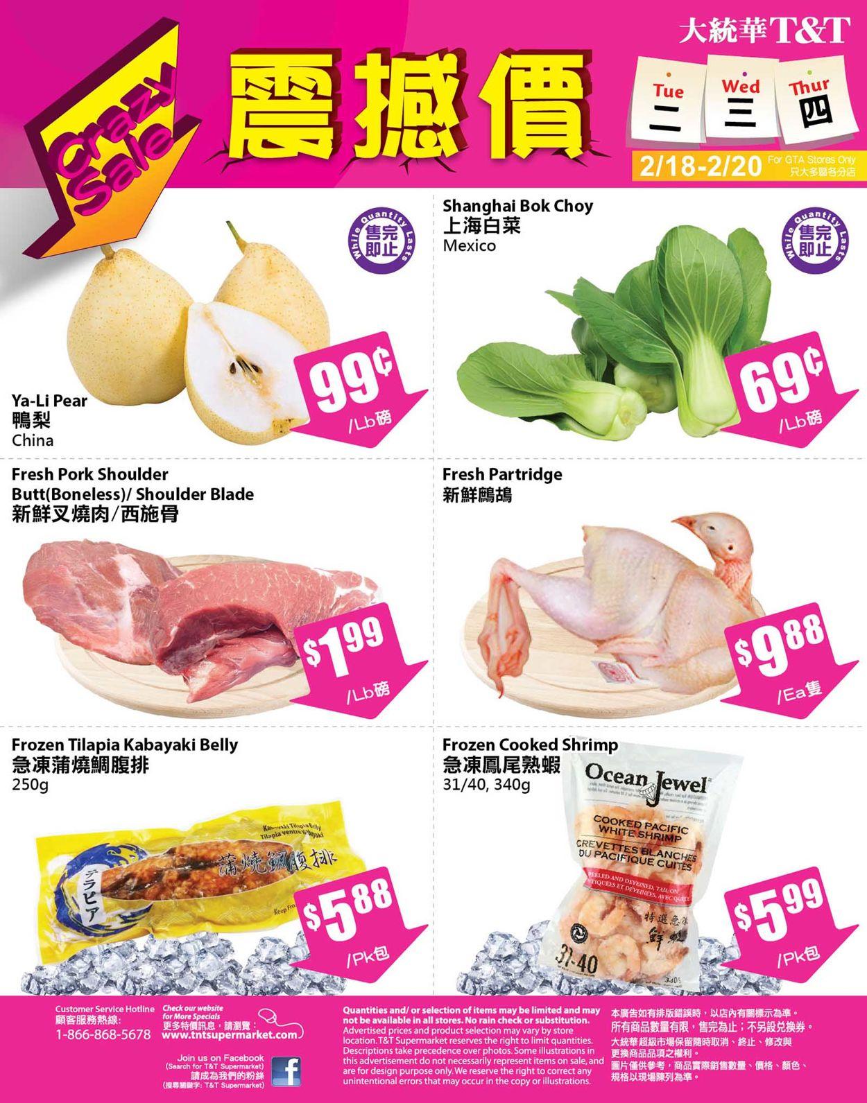 T&T Supermarket Flyer - 02/18-02/20/2020