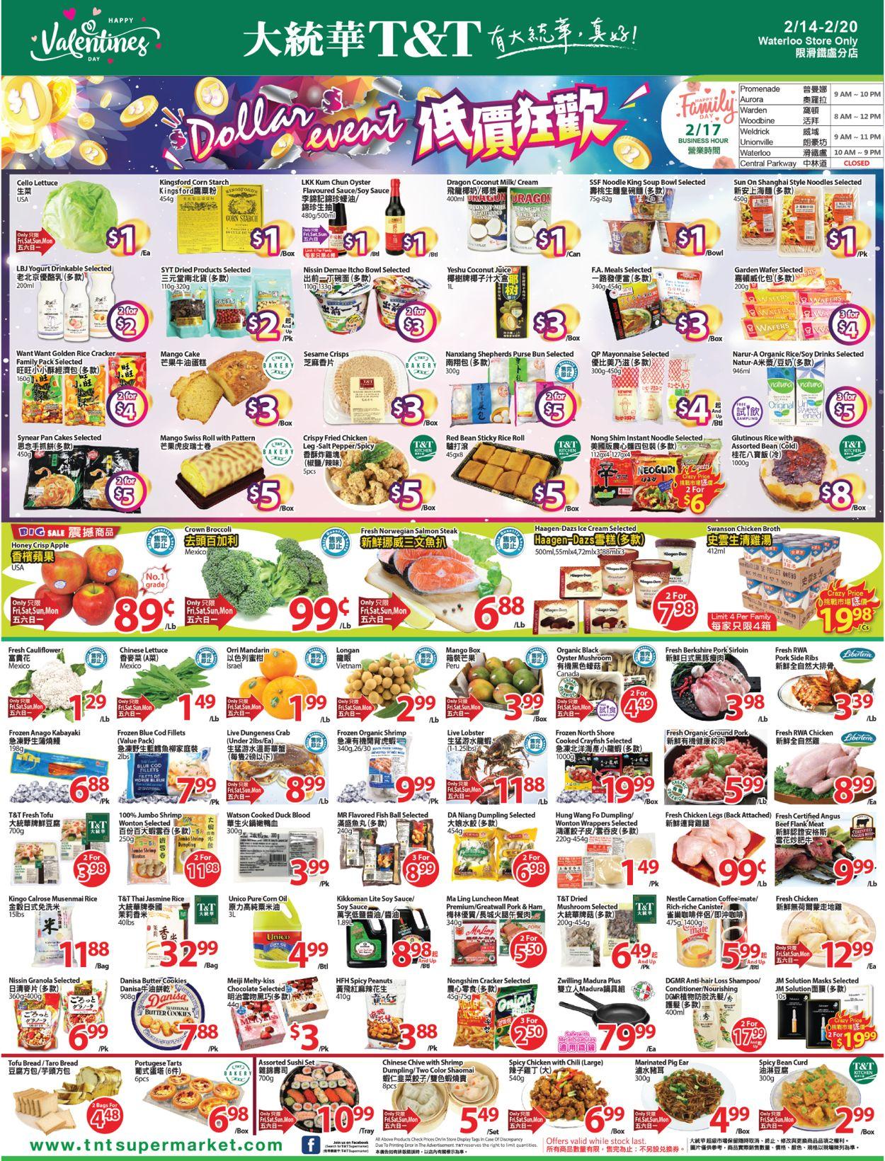 T&T Supermarket Flyer - 02/14-02/20/2020
