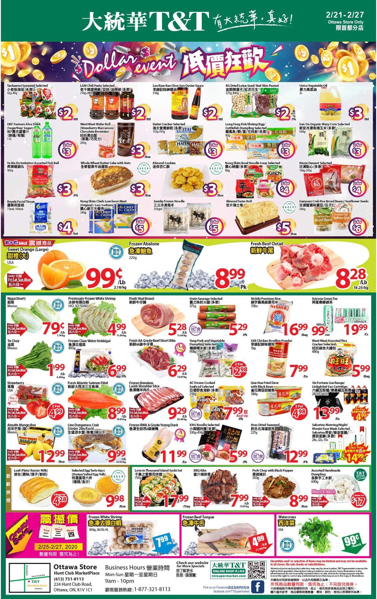 T&T Supermarket Flyer - 02/21-02/27/2020