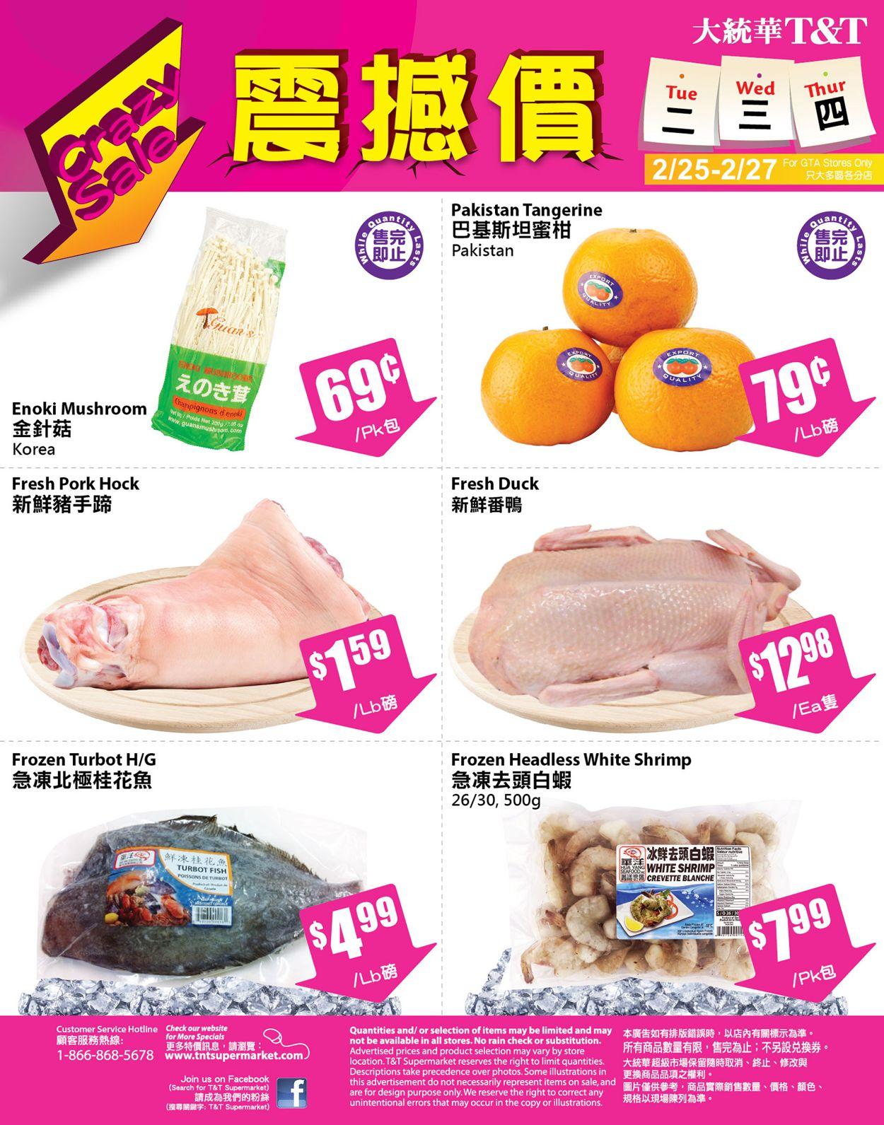 T&T Supermarket Flyer - 02/25-02/27/2020