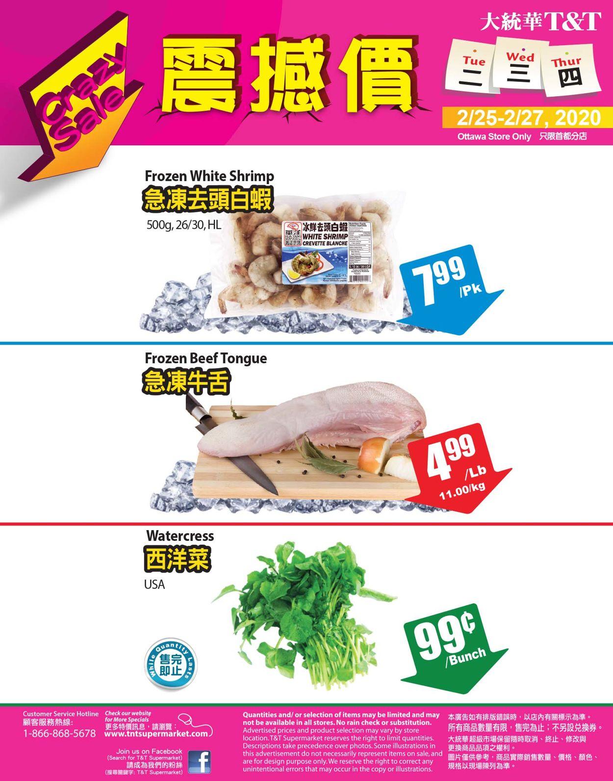 T&T Supermarket Flyer - 02/28-03/05/2020 (Page 2)