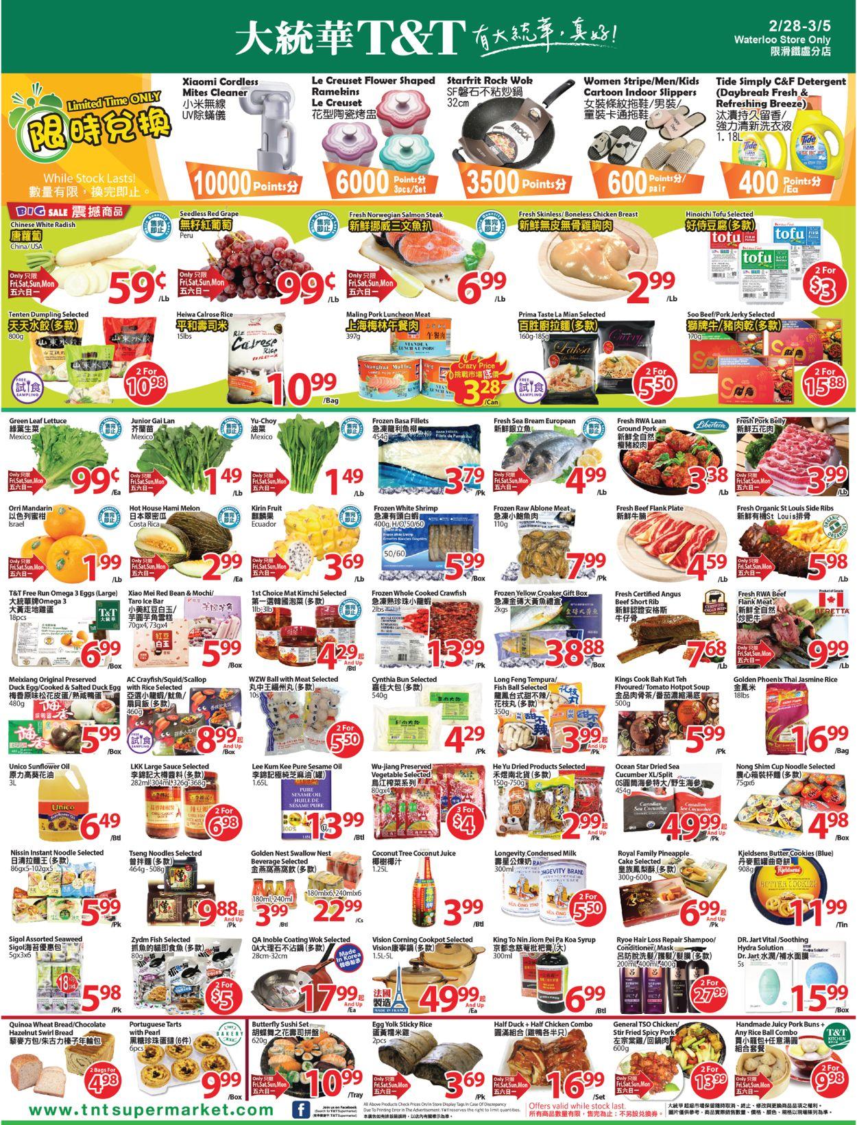 T&T Supermarket Flyer - 02/28-03/05/2020