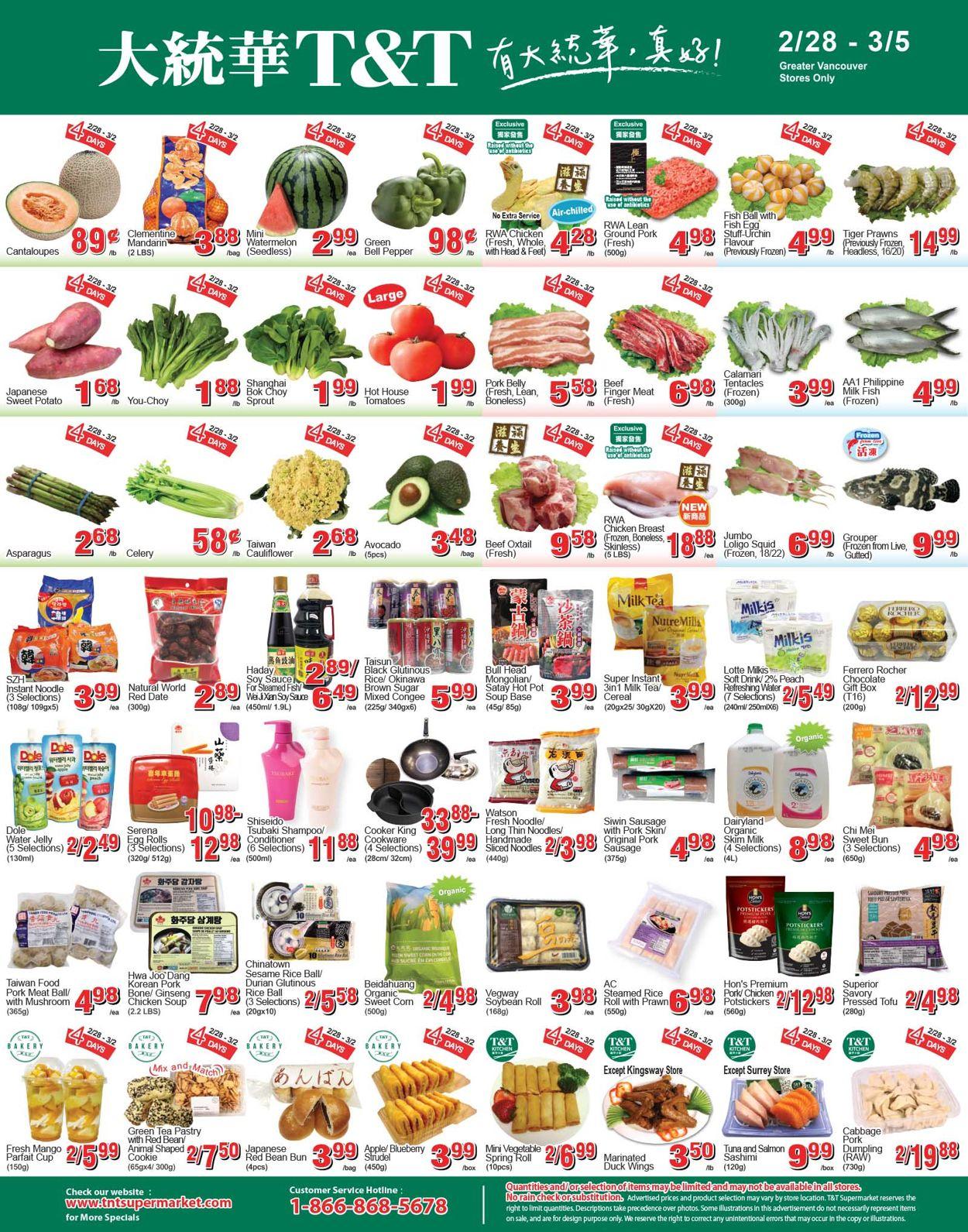 T&T Supermarket Flyer - 02/28-03/05/2020 (Page 3)