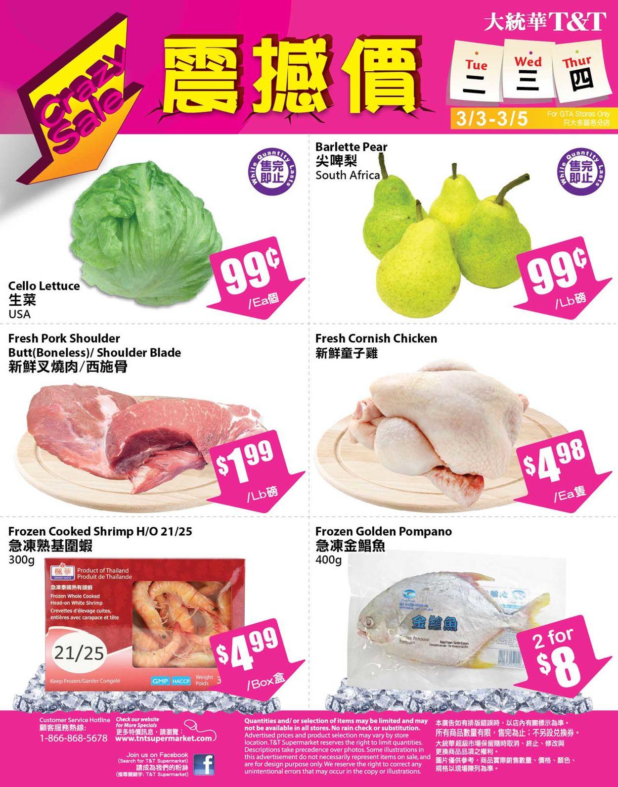 T&T Supermarket Flyer - 03/03-03/05/2020