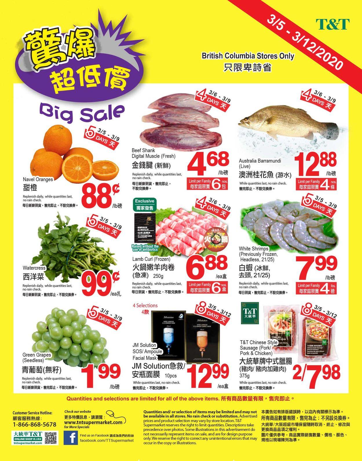 T&T Supermarket Flyer - 03/06-03/12/2020