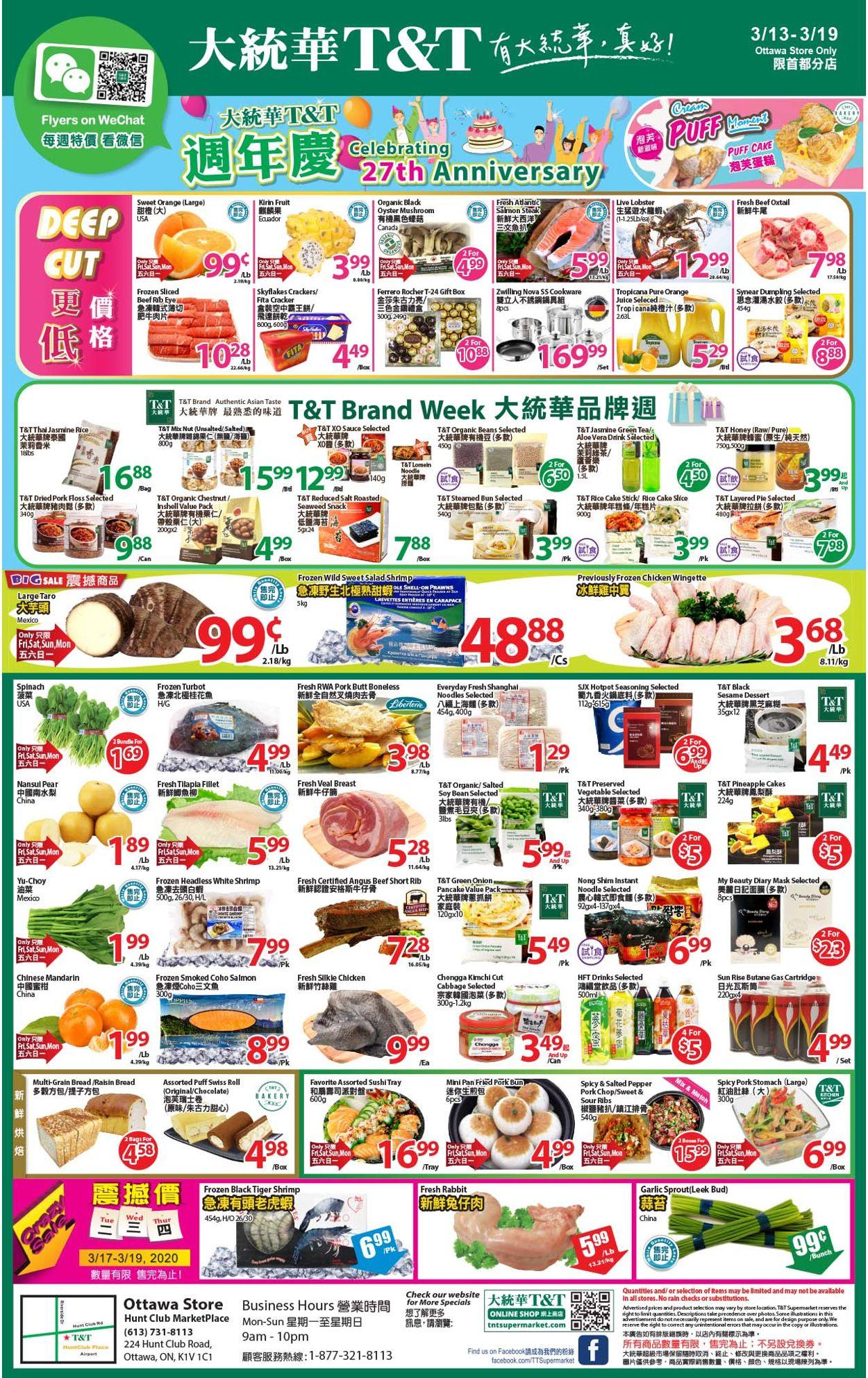 T&T Supermarket Flyer - 03/13-03/19/2020