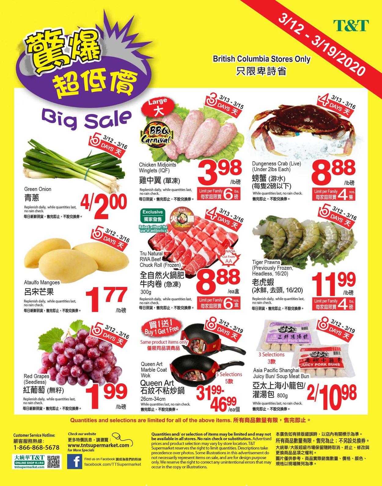 T&T Supermarket Flyer - 03/17-03/19/2020 (Page 2)