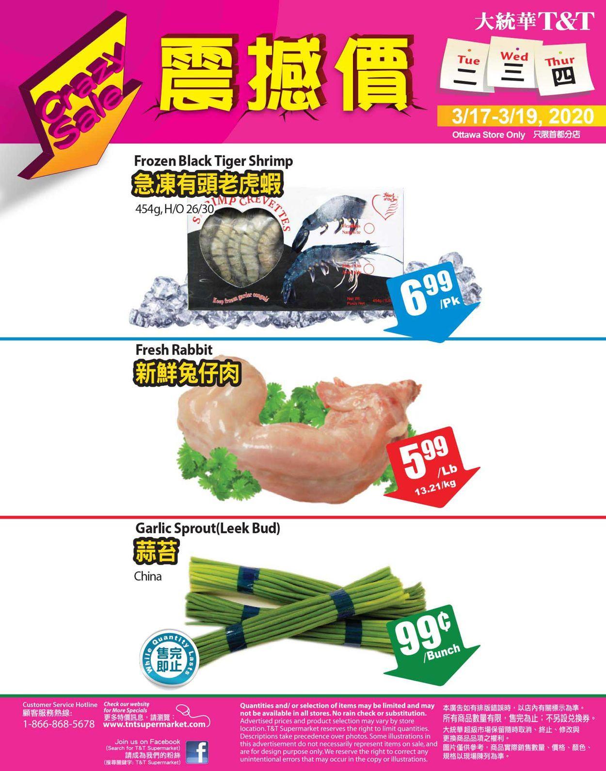 T&T Supermarket Flyer - 03/17-03/19/2020