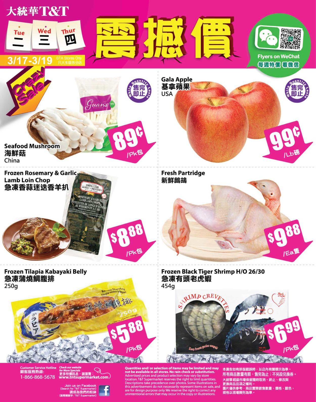 T&T Supermarket Flyer - 03/20-03/26/2020 (Page 2)