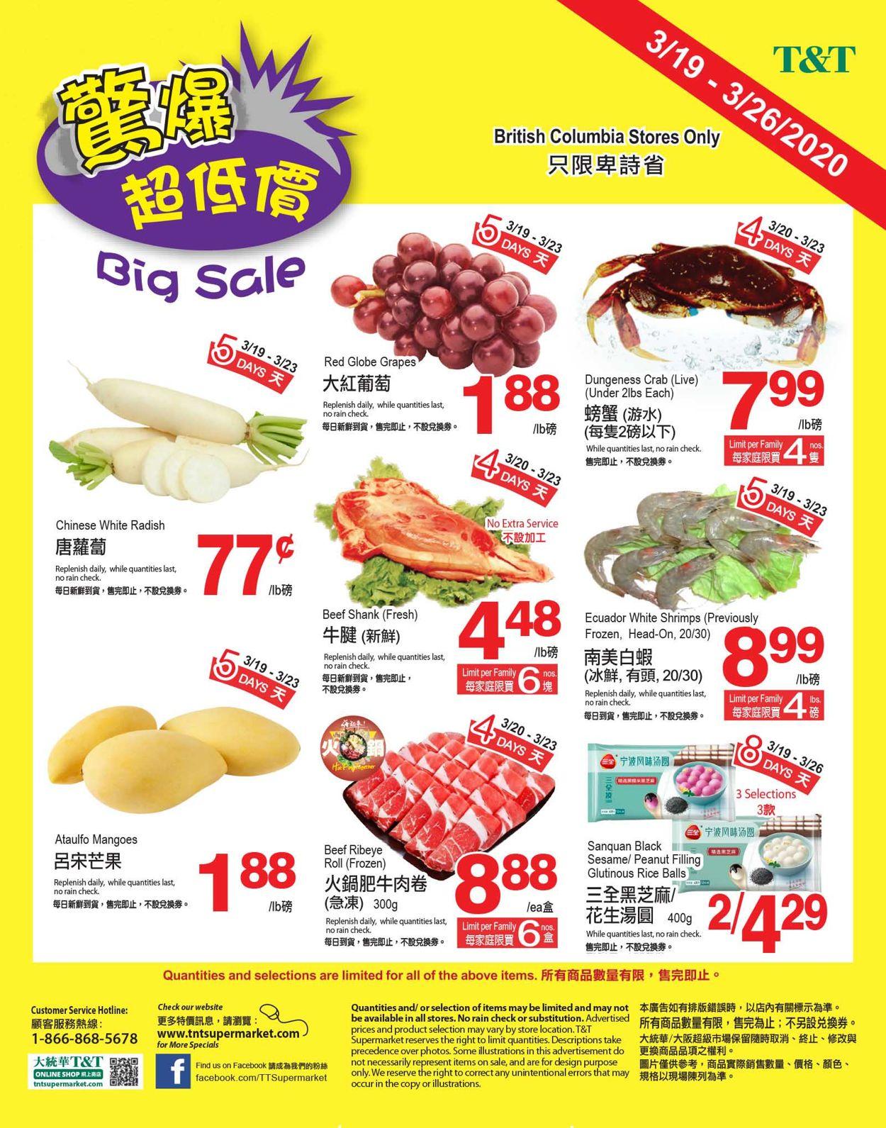 T&T Supermarket Flyer - 03/20-03/26/2020