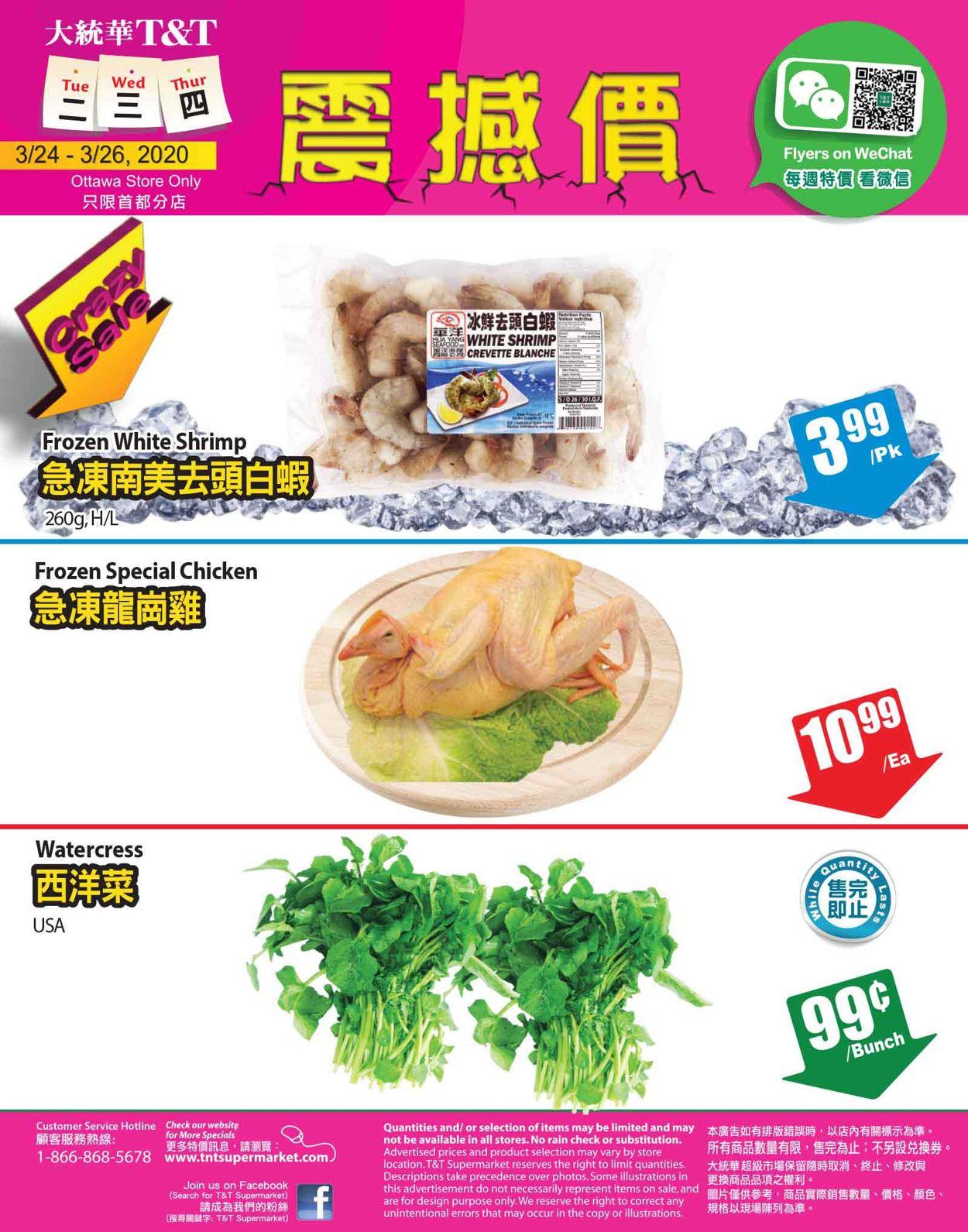 T&T Supermarket Flyer - 03/24-03/26/2020