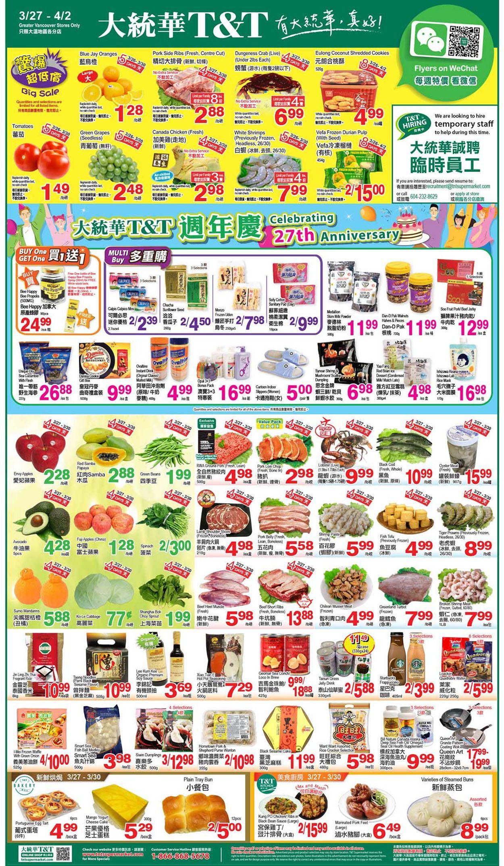 T&T Supermarket Flyer - 03/27-04/02/2020 (Page 2)