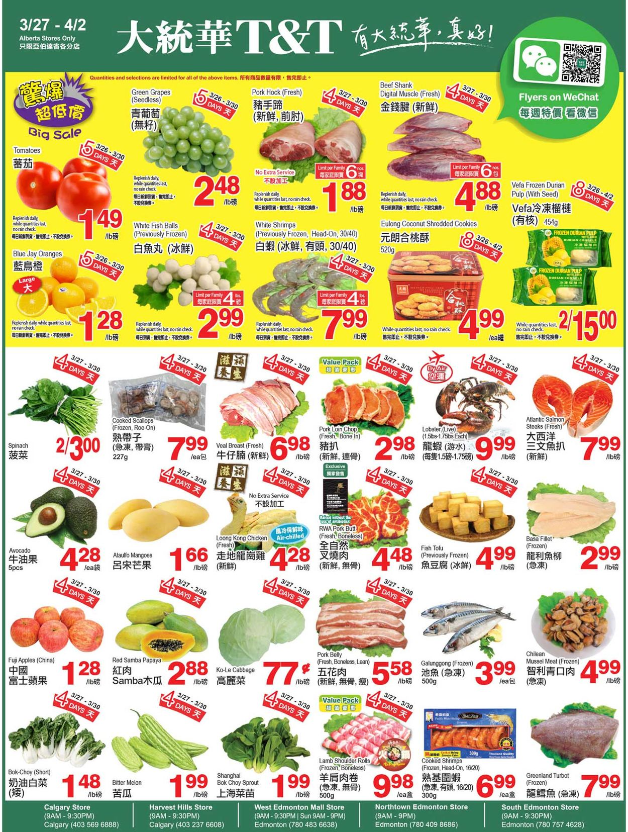 T&T Supermarket Flyer - 03/27-04/02/2020 (Page 2)