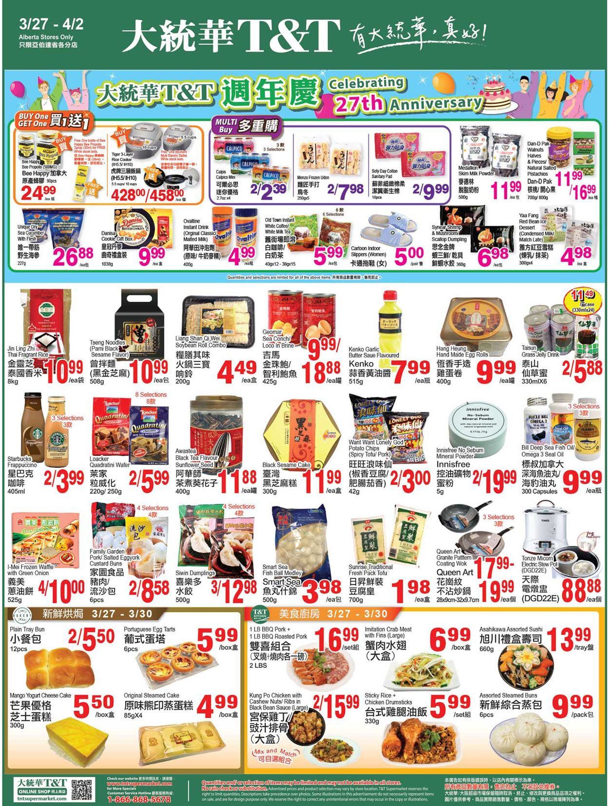 T&T Supermarket Flyer - 03/27-04/02/2020 (Page 3)