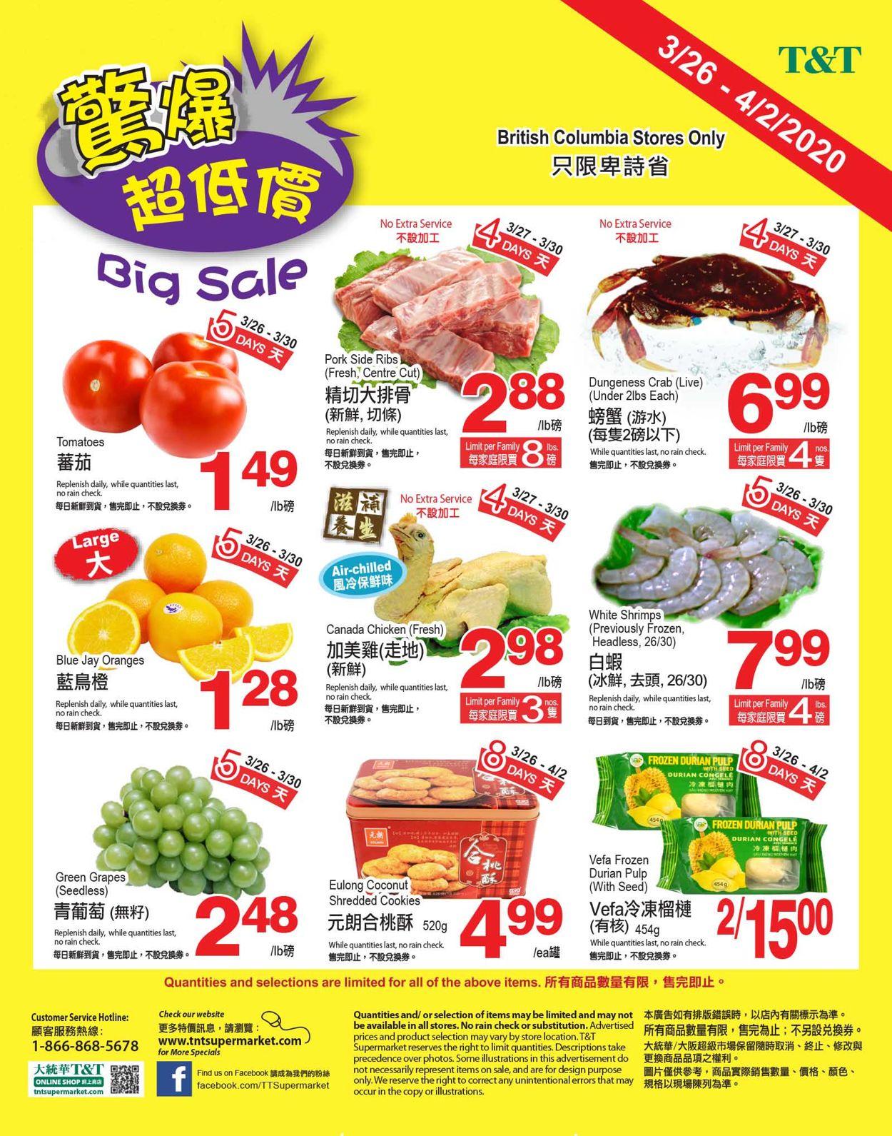 T&T Supermarket Flyer - 03/31-04/02/2020 (Page 2)