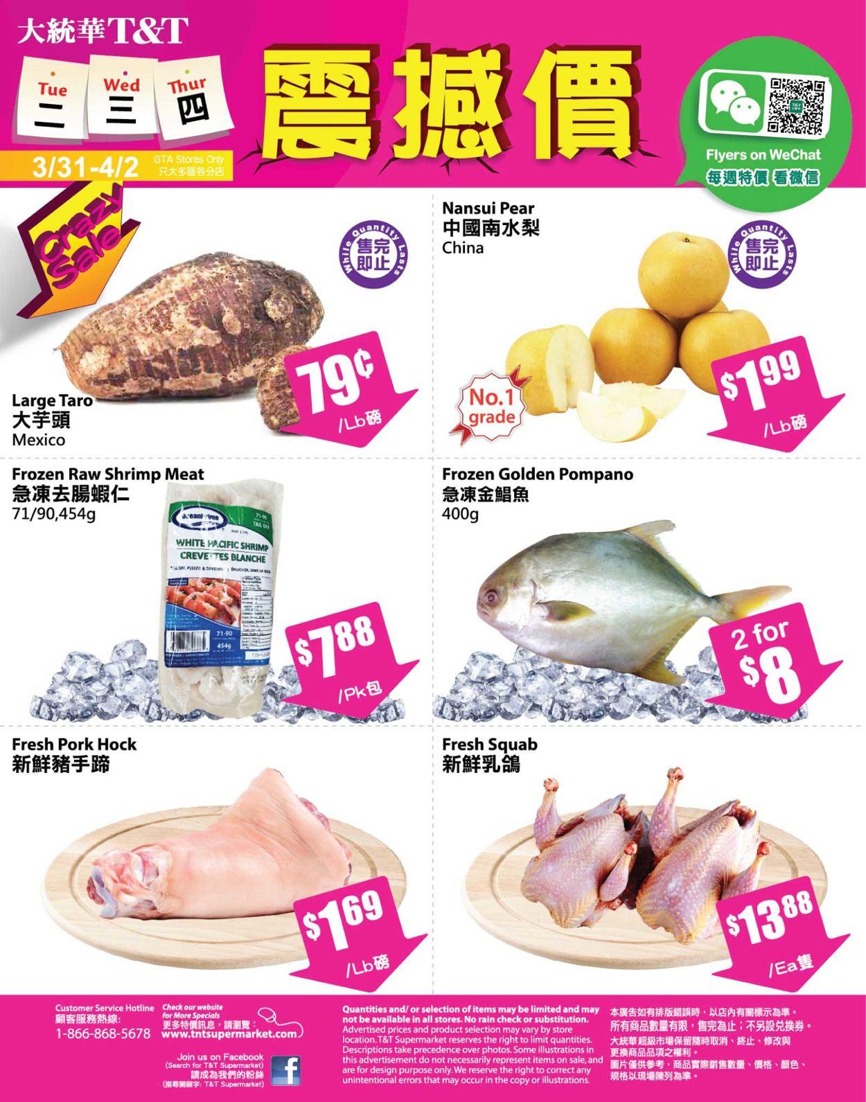 T&T Supermarket Flyer - 03/31-04/02/2020