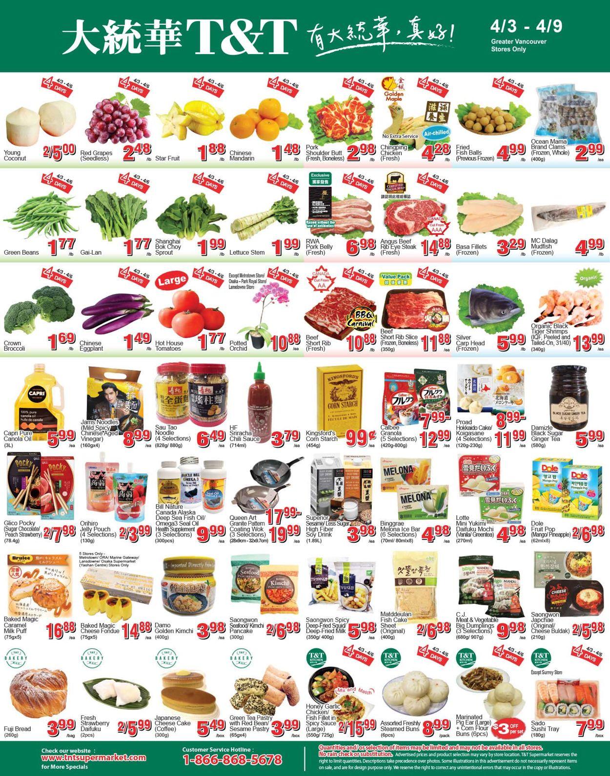 T&T Supermarket Flyer - 04/03-04/09/2020 (Page 3)