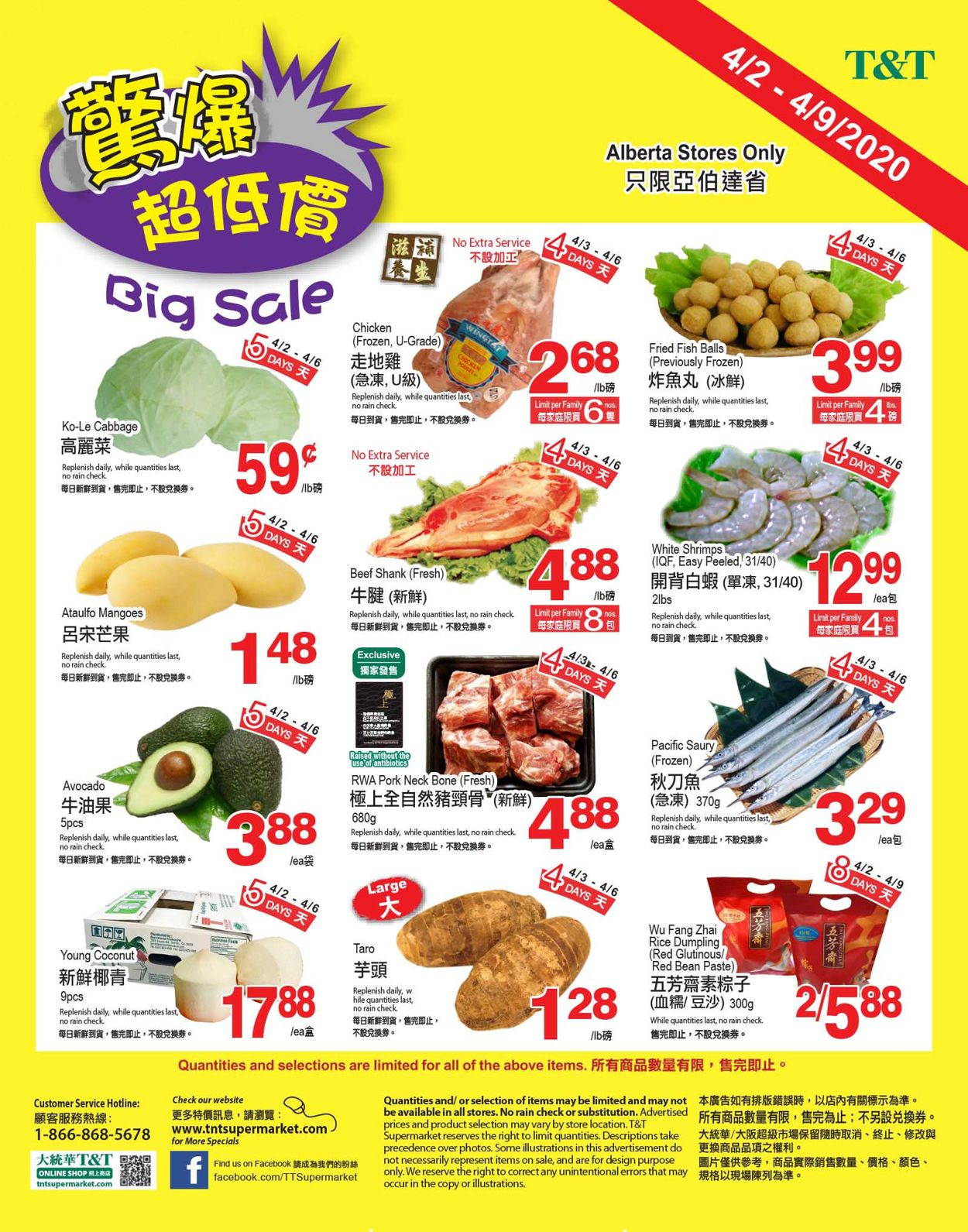 T&T Supermarket Flyer - 04/03-04/09/2020