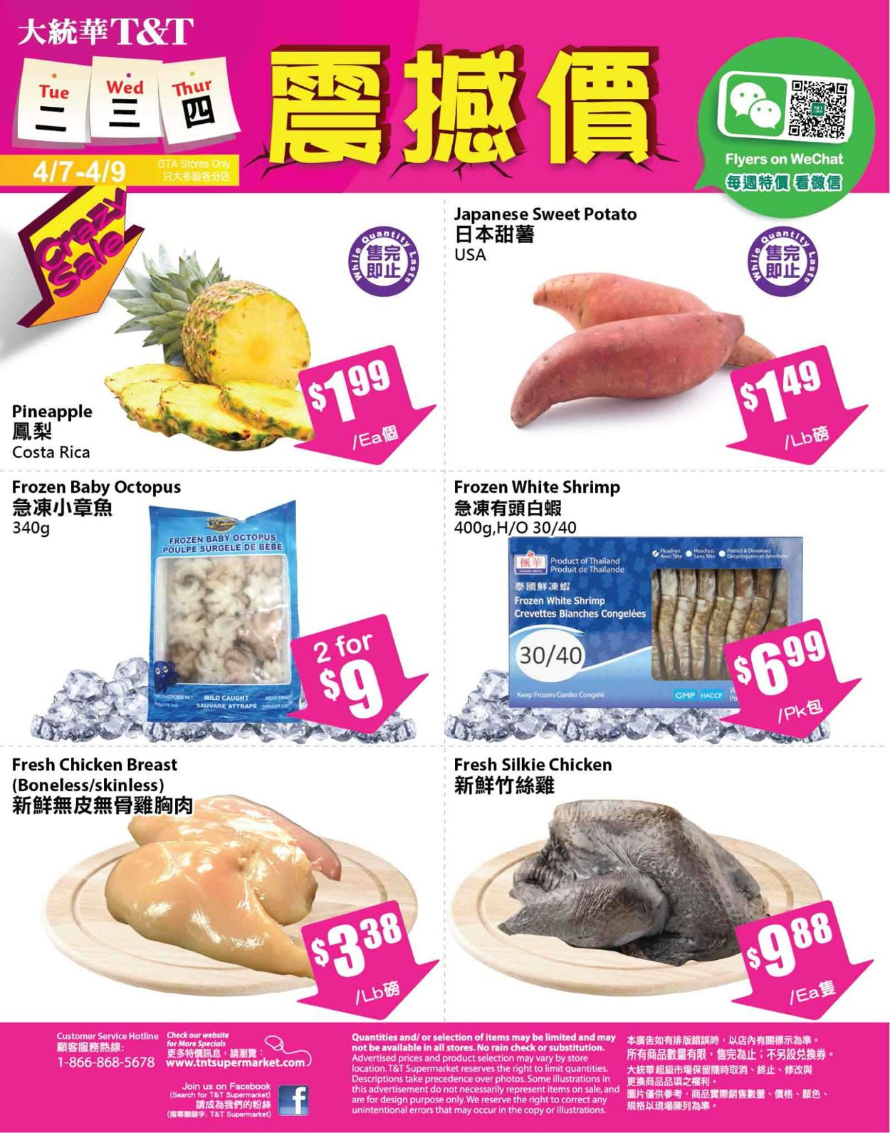 T&T Supermarket Flyer - 04/07-04/09/2020