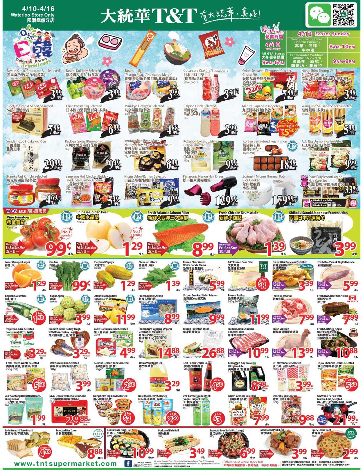 T&T Supermarket Flyer - 04/10-04/16/2020