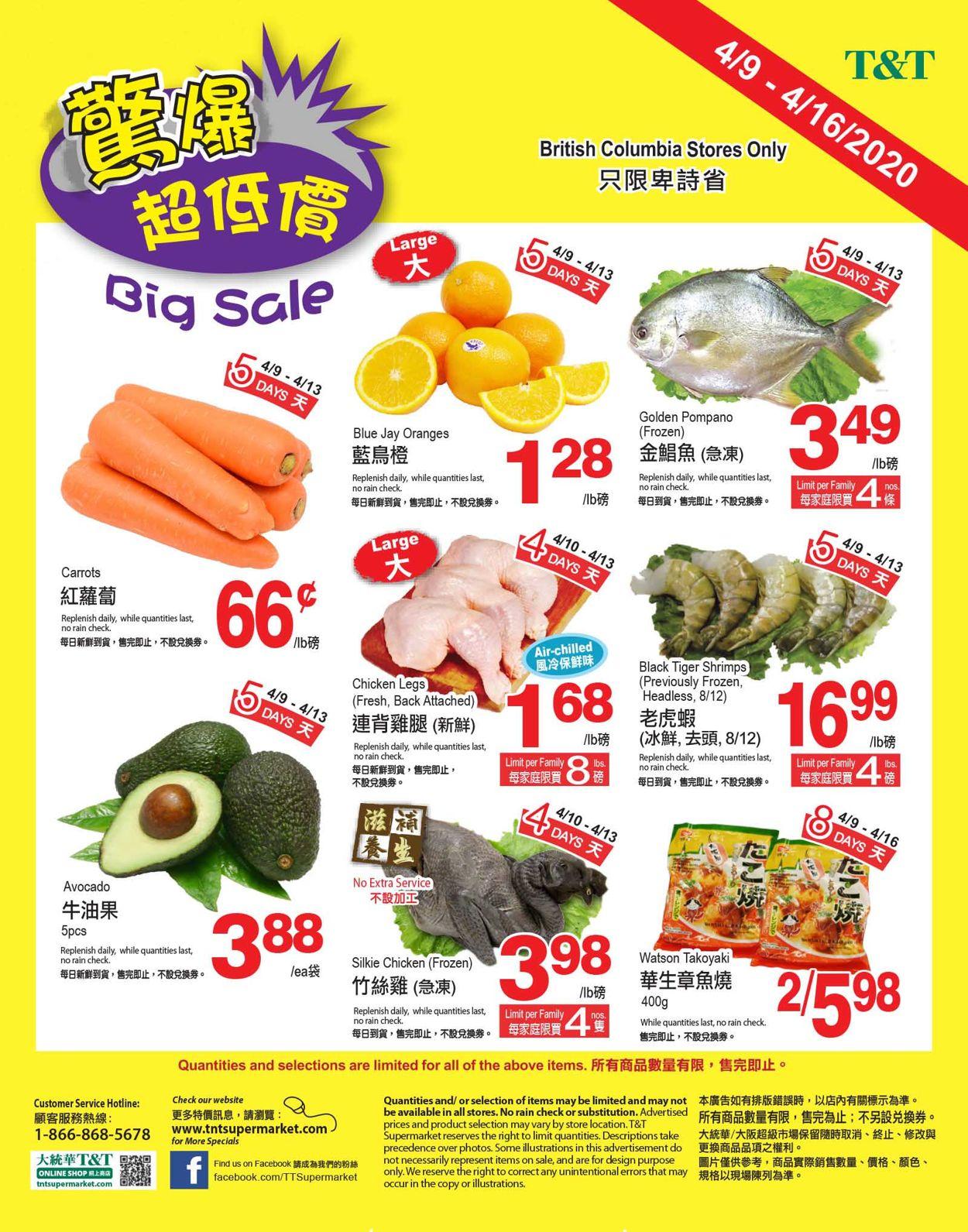 T&T Supermarket Flyer - 04/09-04/16/2020