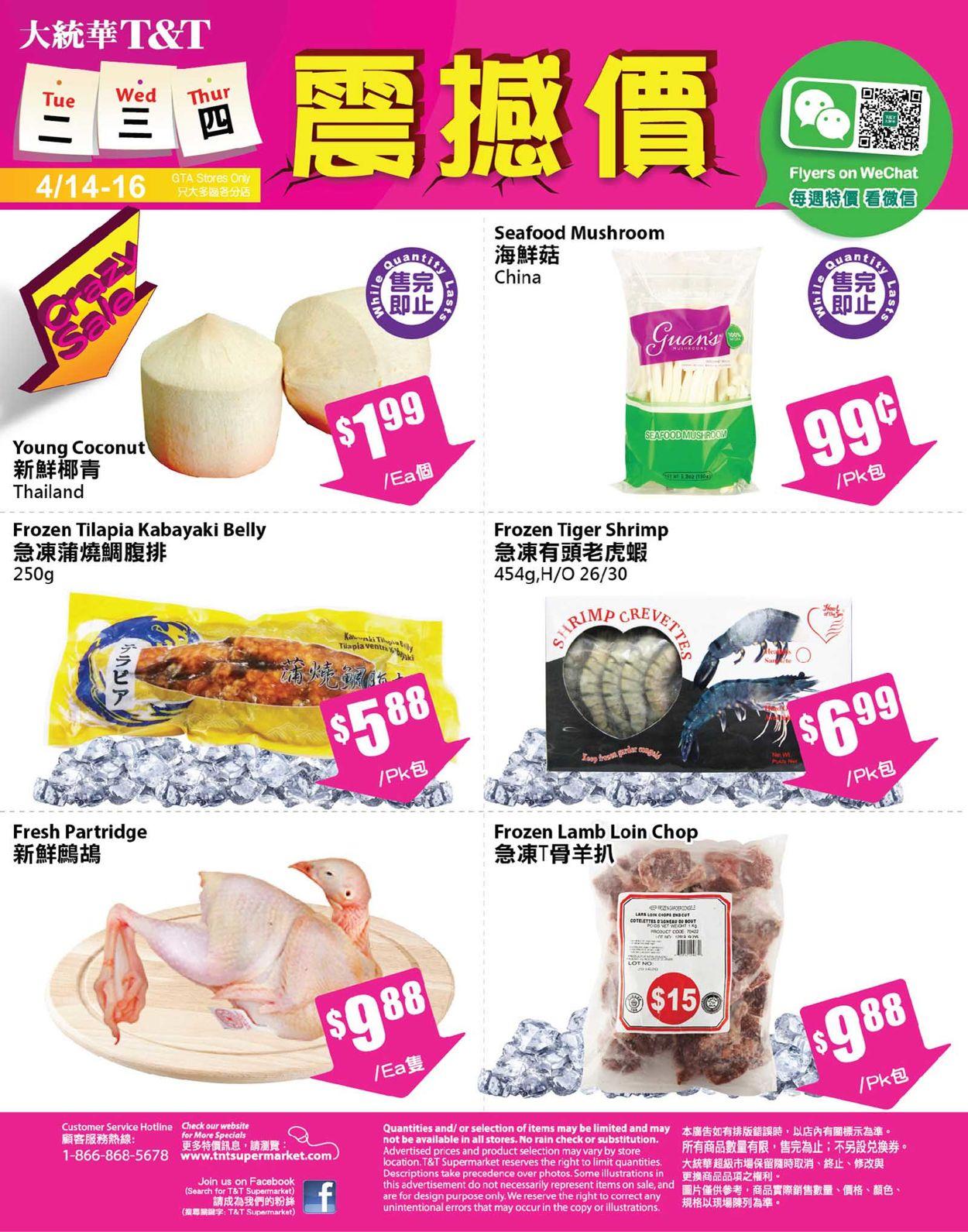 T&T Supermarket Flyer - 04/14-04/16/2020