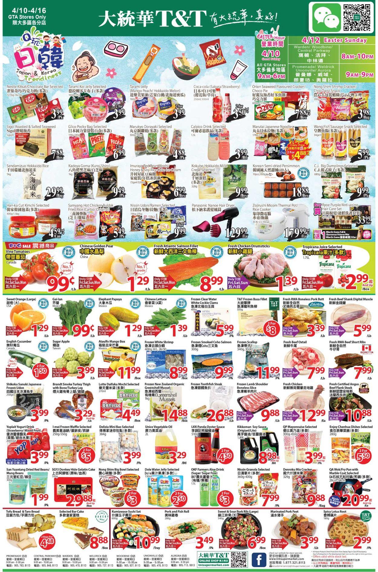 T&T Supermarket Flyer - 04/14-04/16/2020 (Page 2)