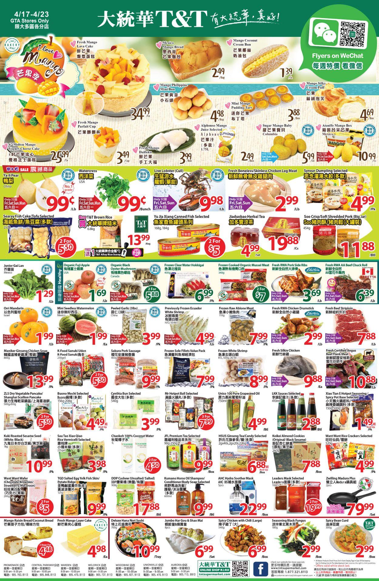T&T Supermarket Flyer - 04/17-04/23/2020