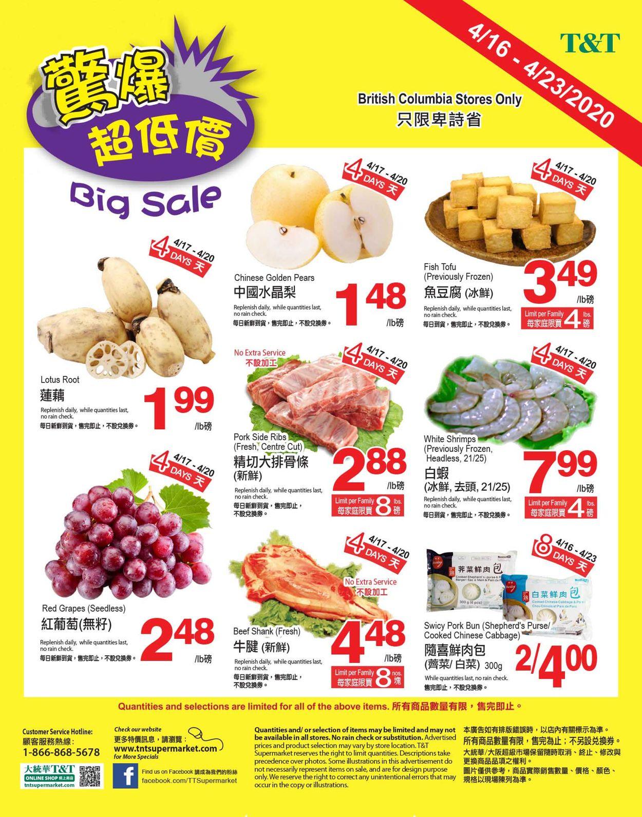 T&T Supermarket Flyer - 04/16-04/23/2020