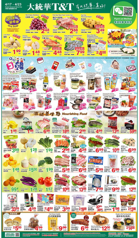 T&T Supermarket Flyer - 04/16-04/23/2020 (Page 2)