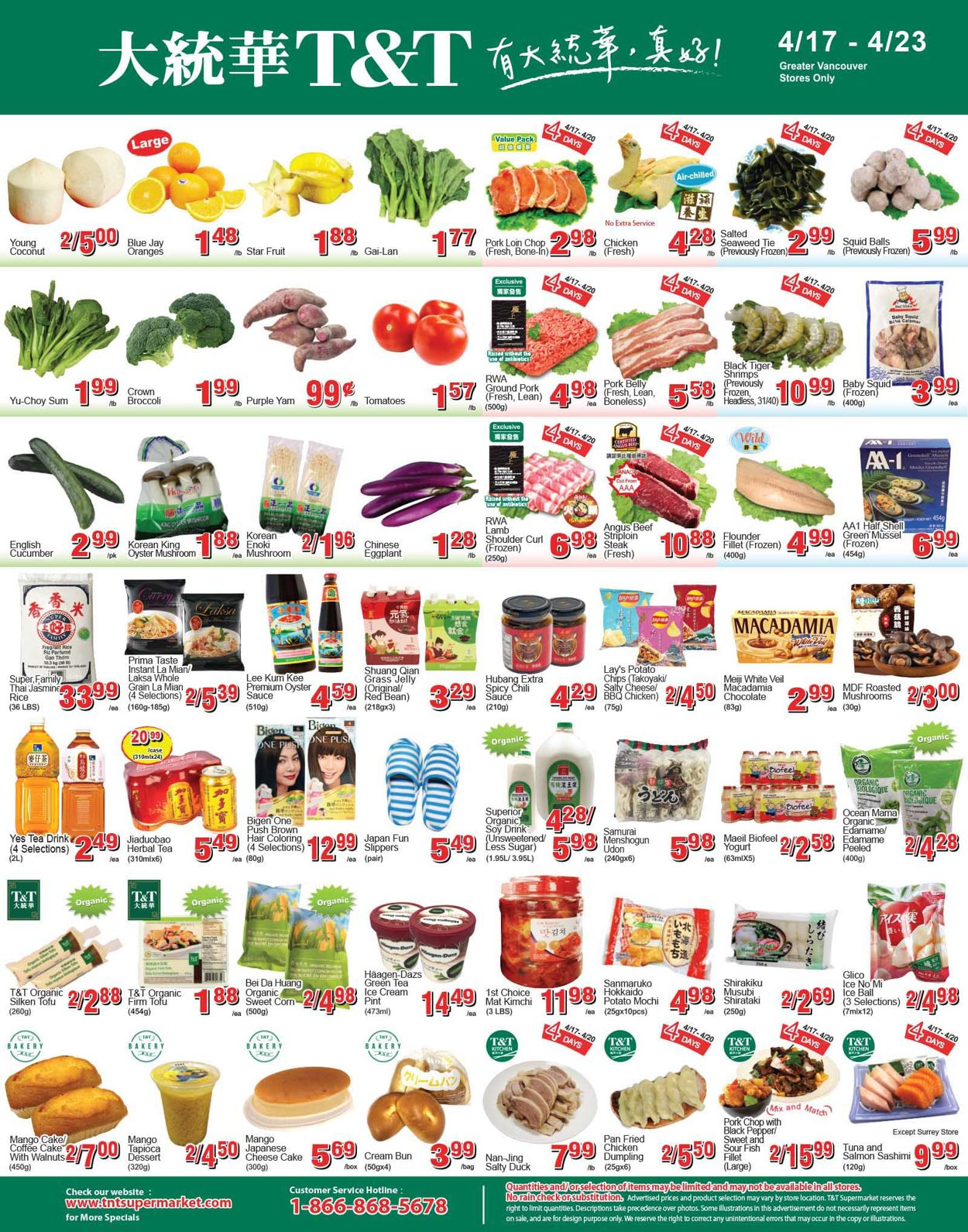 T&T Supermarket Flyer - 04/16-04/23/2020 (Page 3)